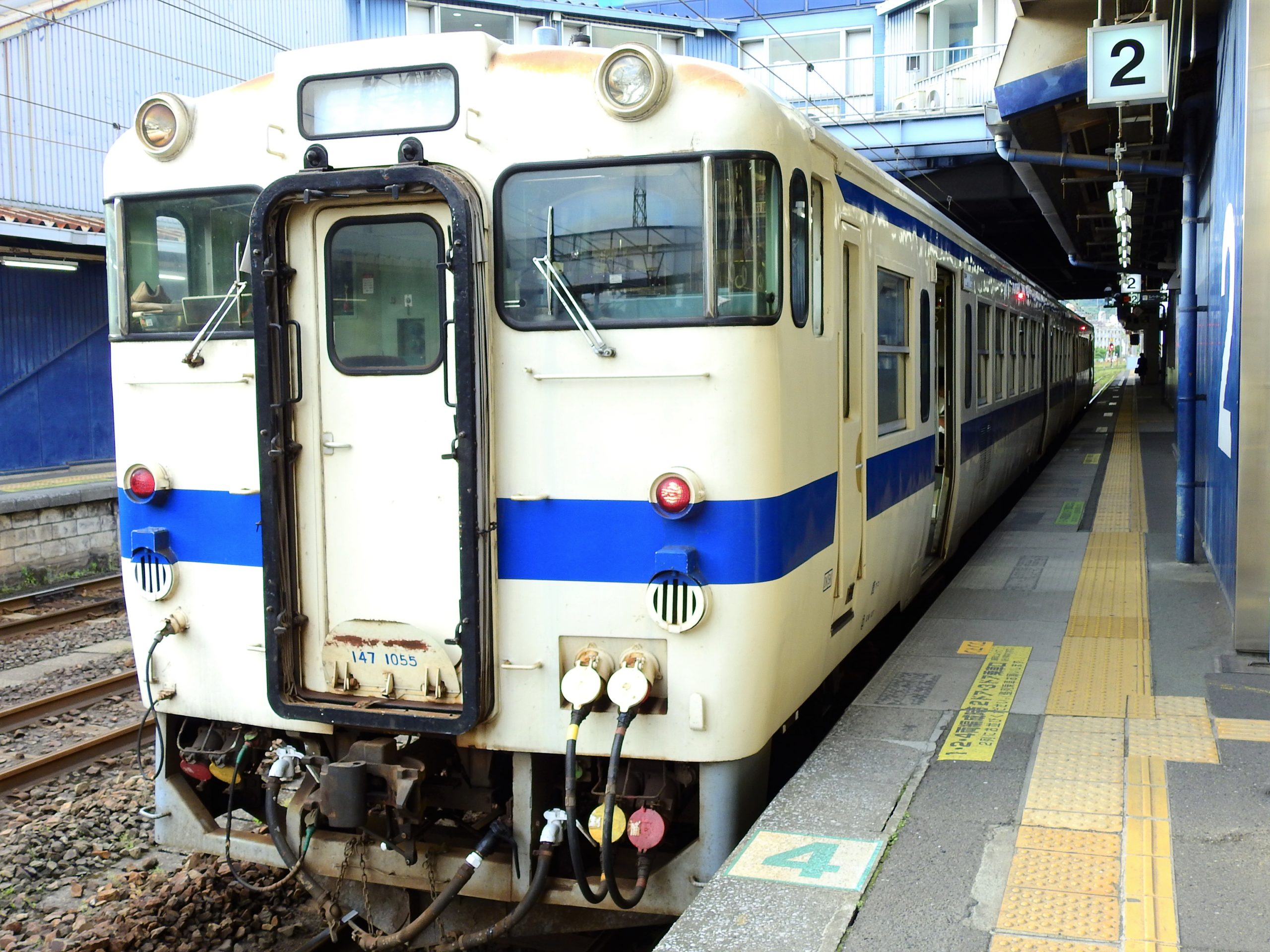 鹿児島県 鹿児島駅