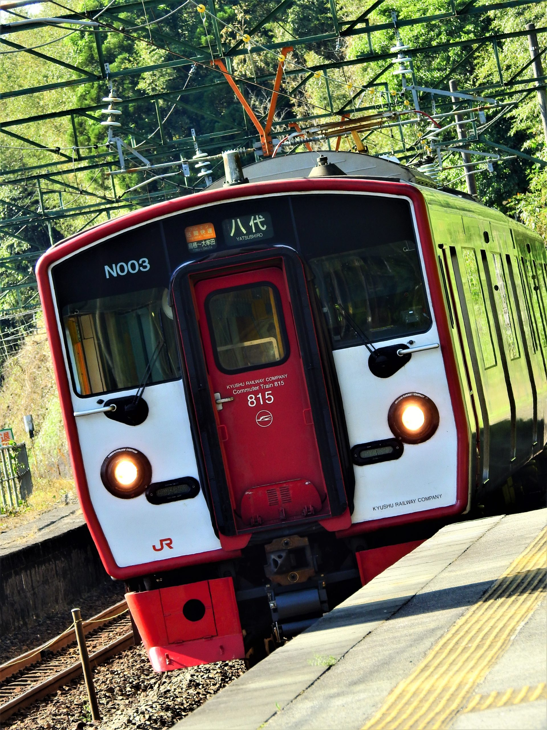 熊本県 田原坂駅