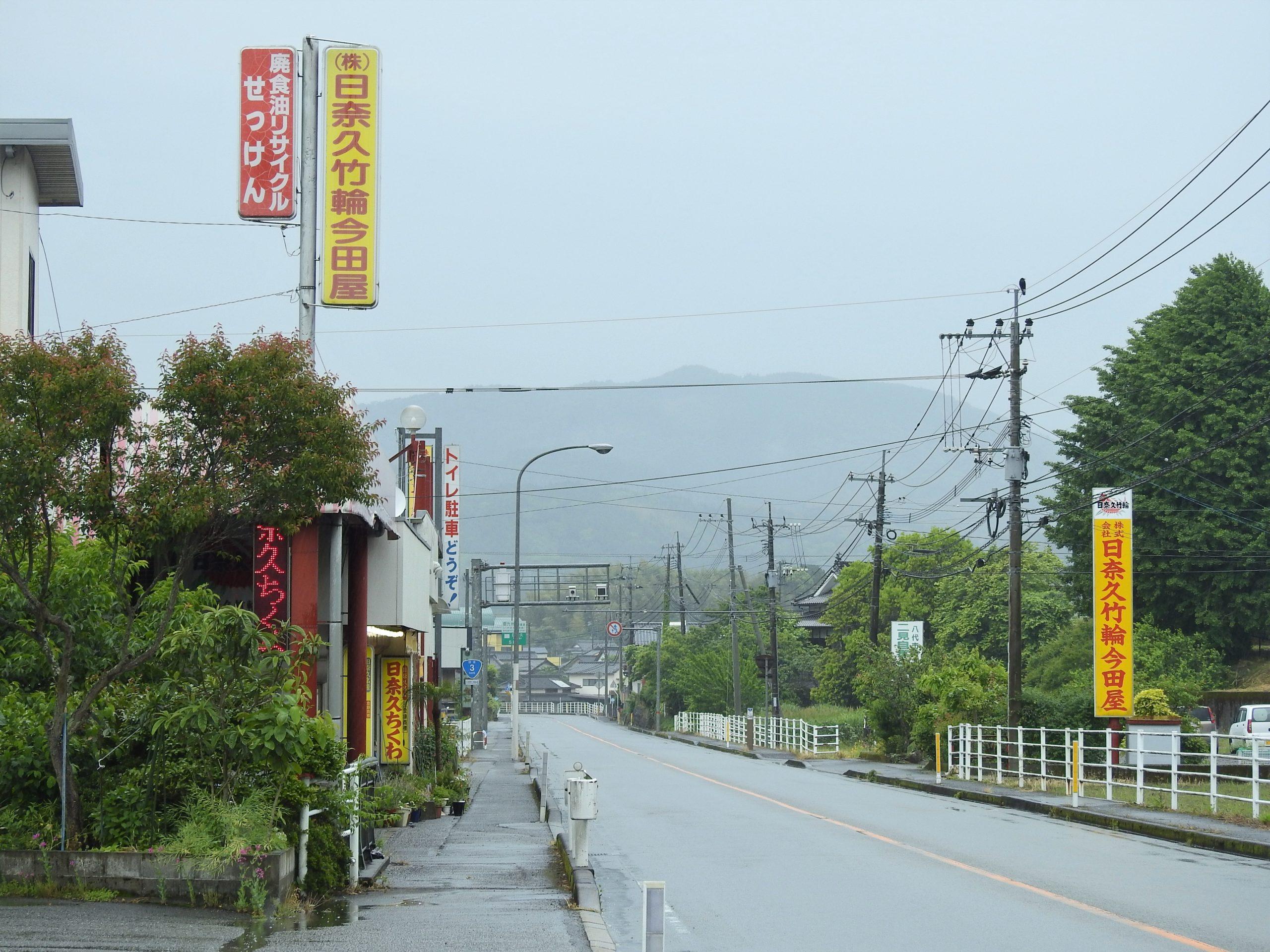 熊本県 八代市
