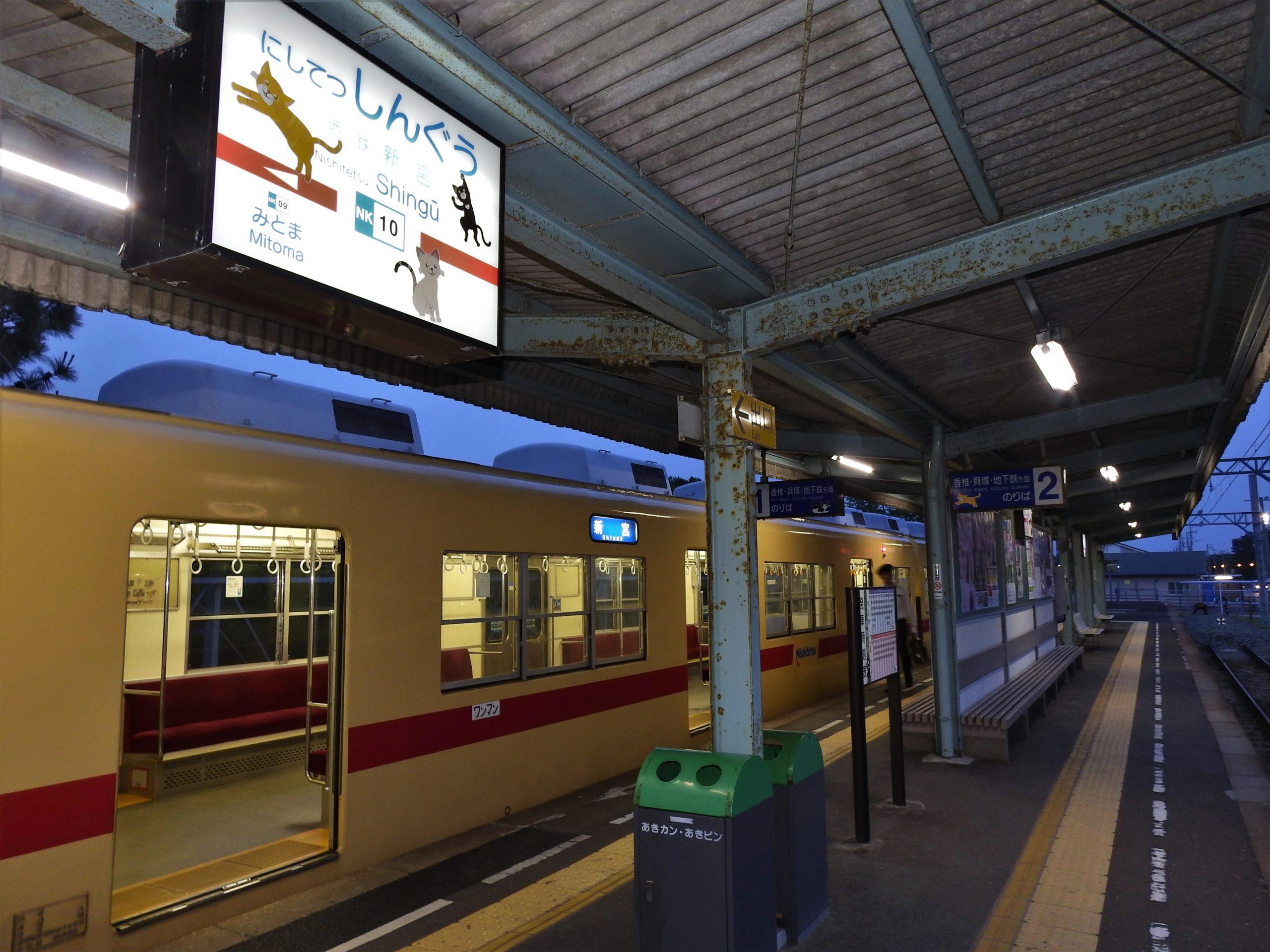 福岡県 西鉄新宮駅