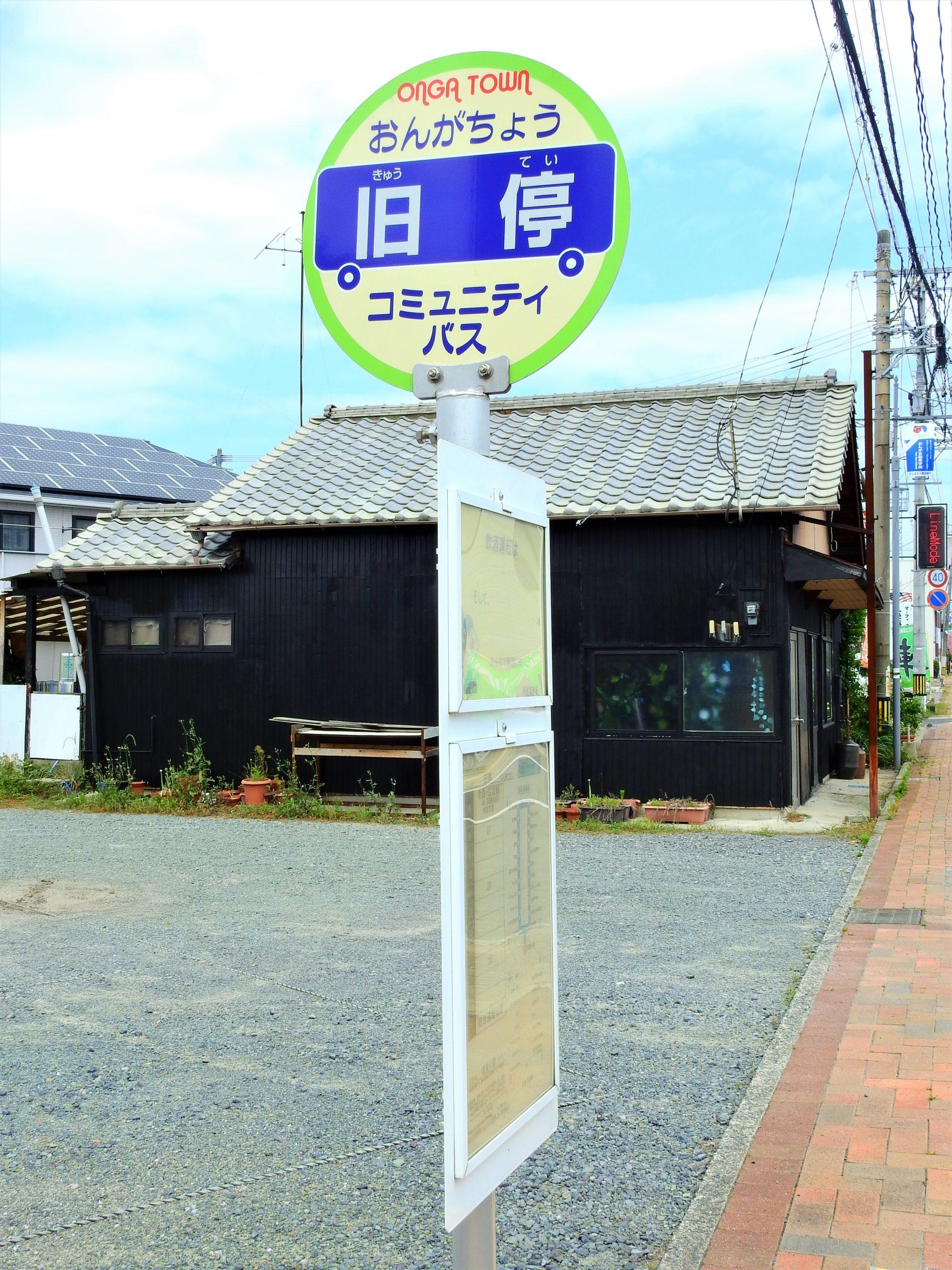 福岡県 旧停
