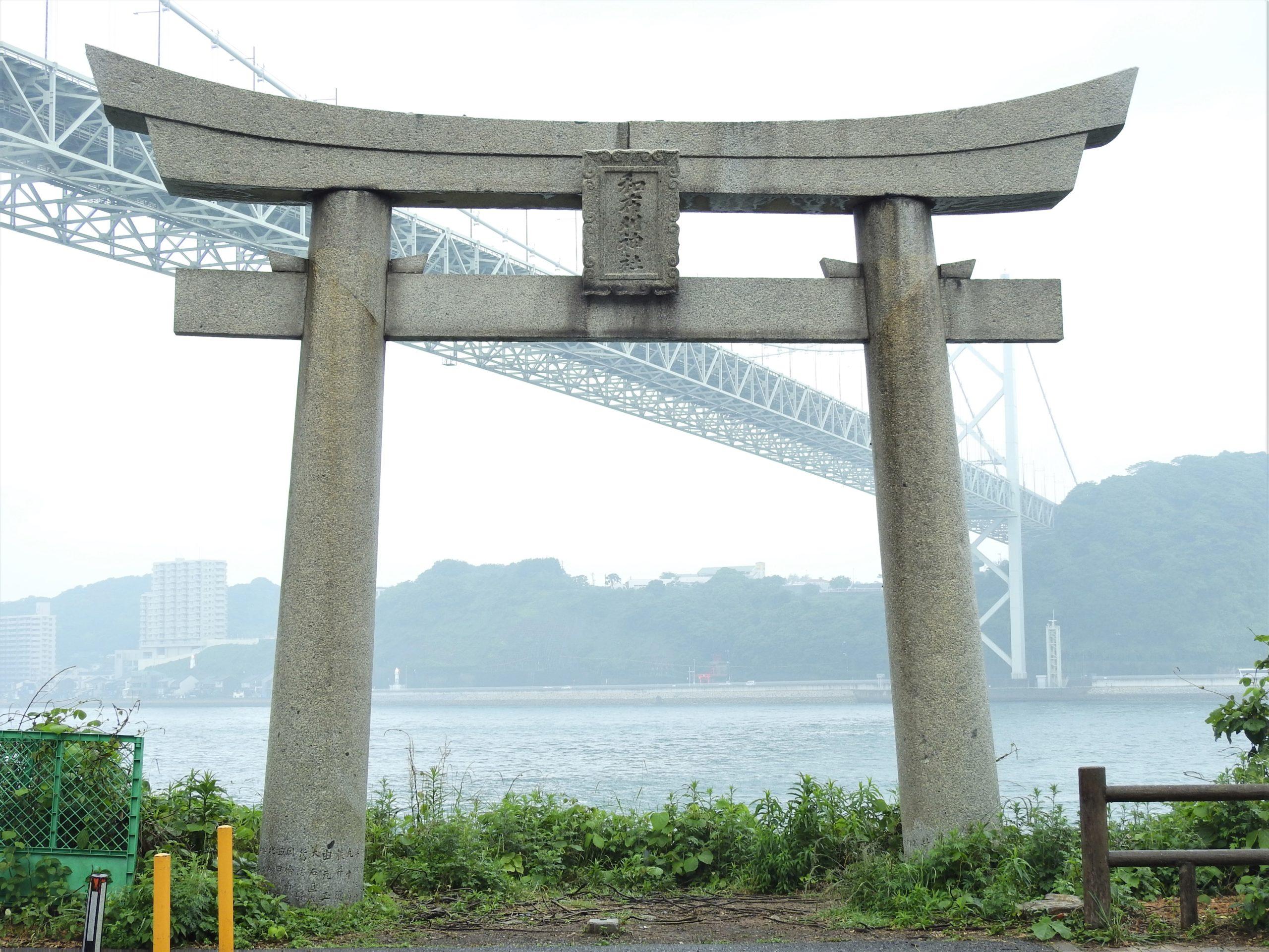 福岡県 関門海峡