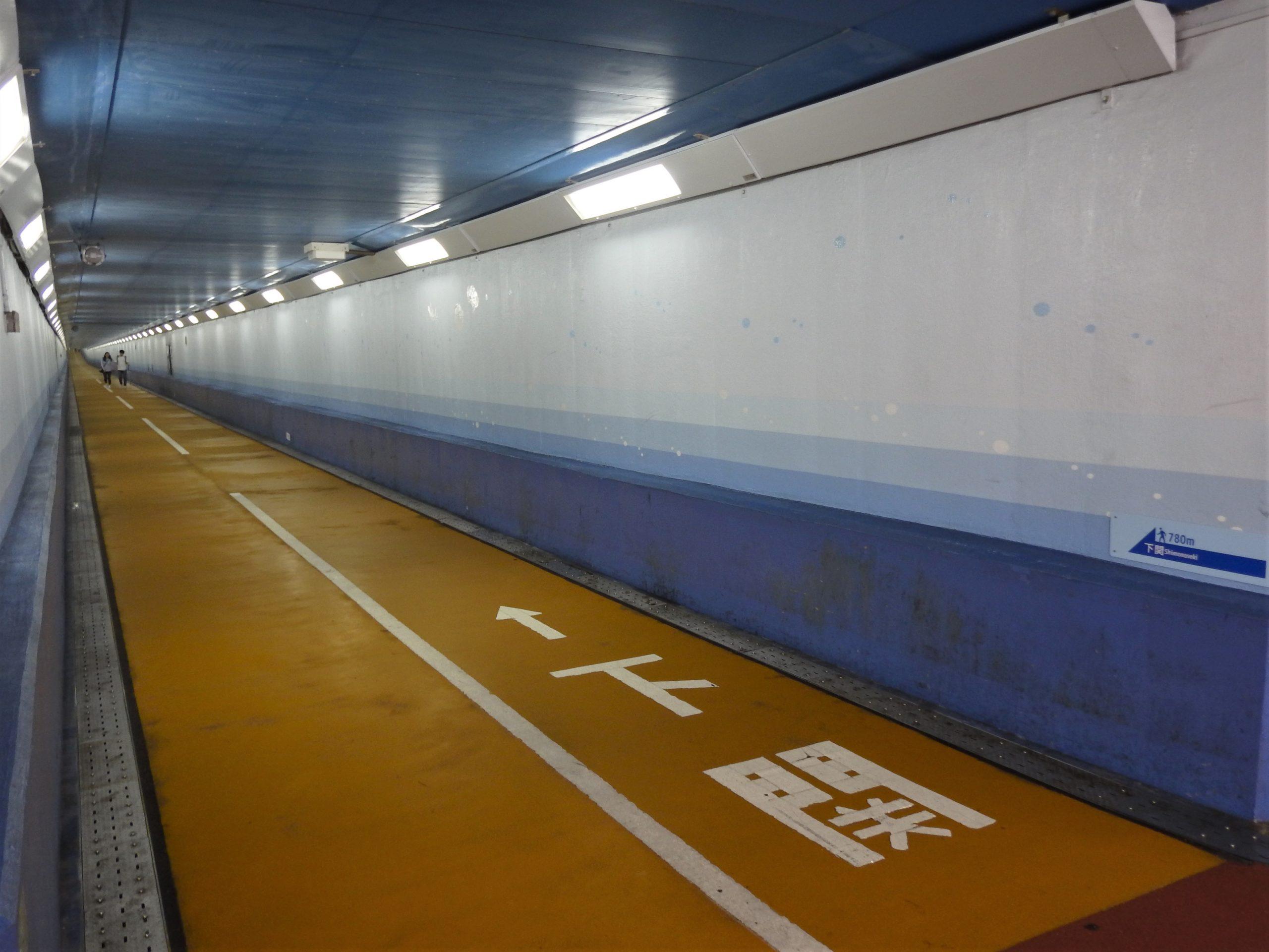 福岡県 関門トンネル