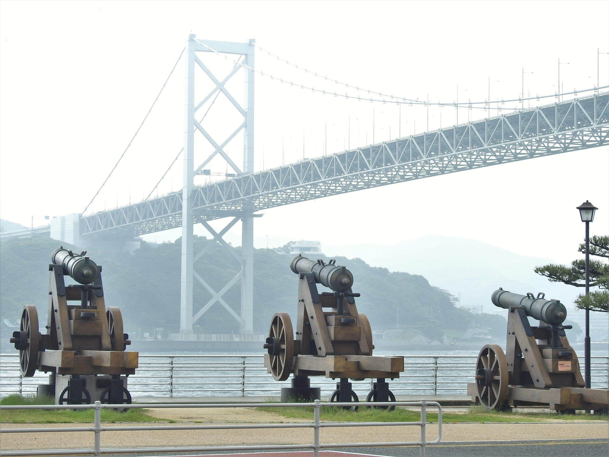 山口県 関門海峡