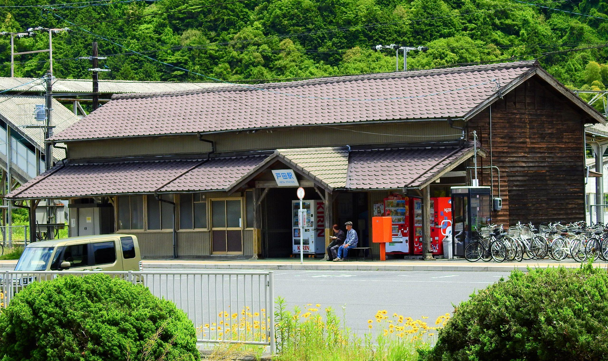 山口県 戸田駅