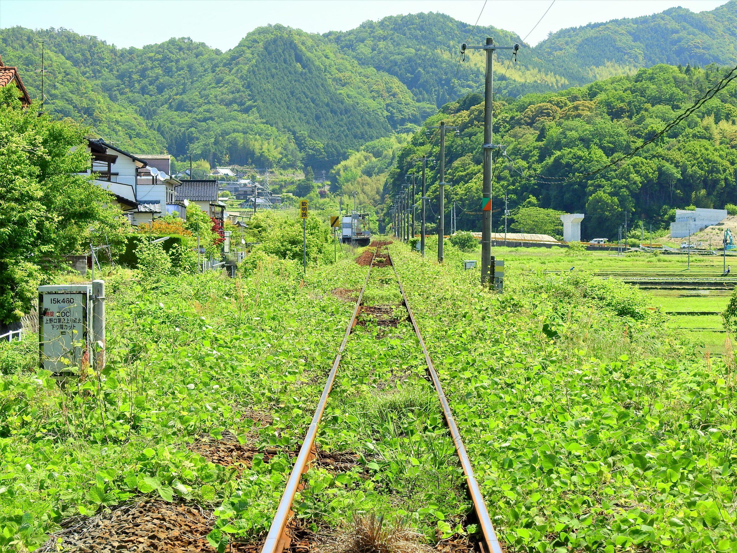 山口県 欽明路駅
