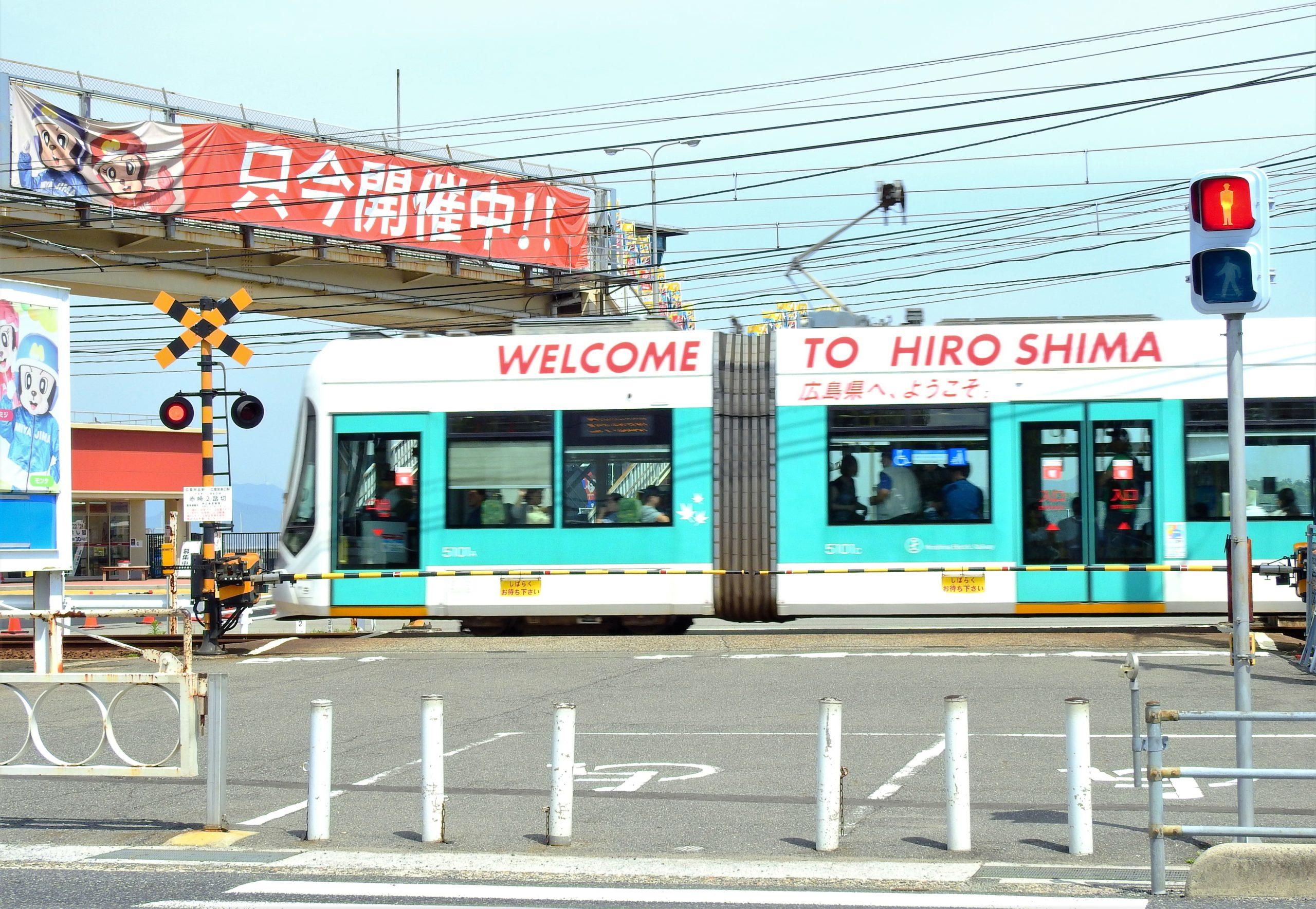 広島県 宮島