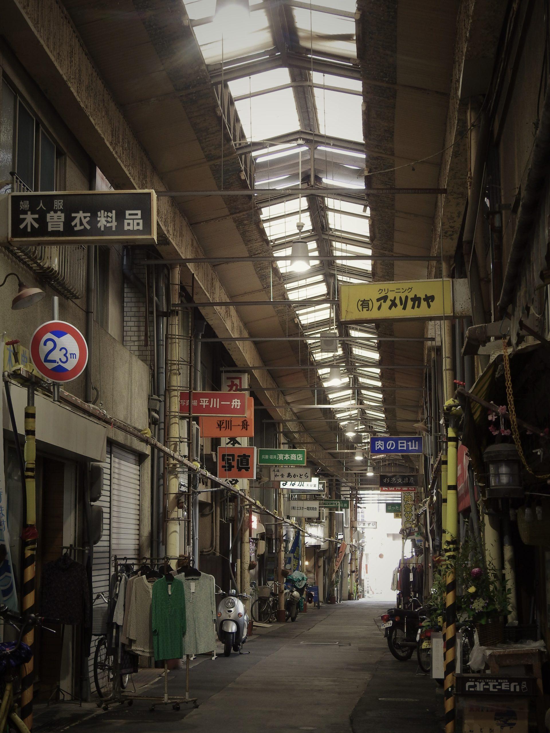 広島県 尾道市
