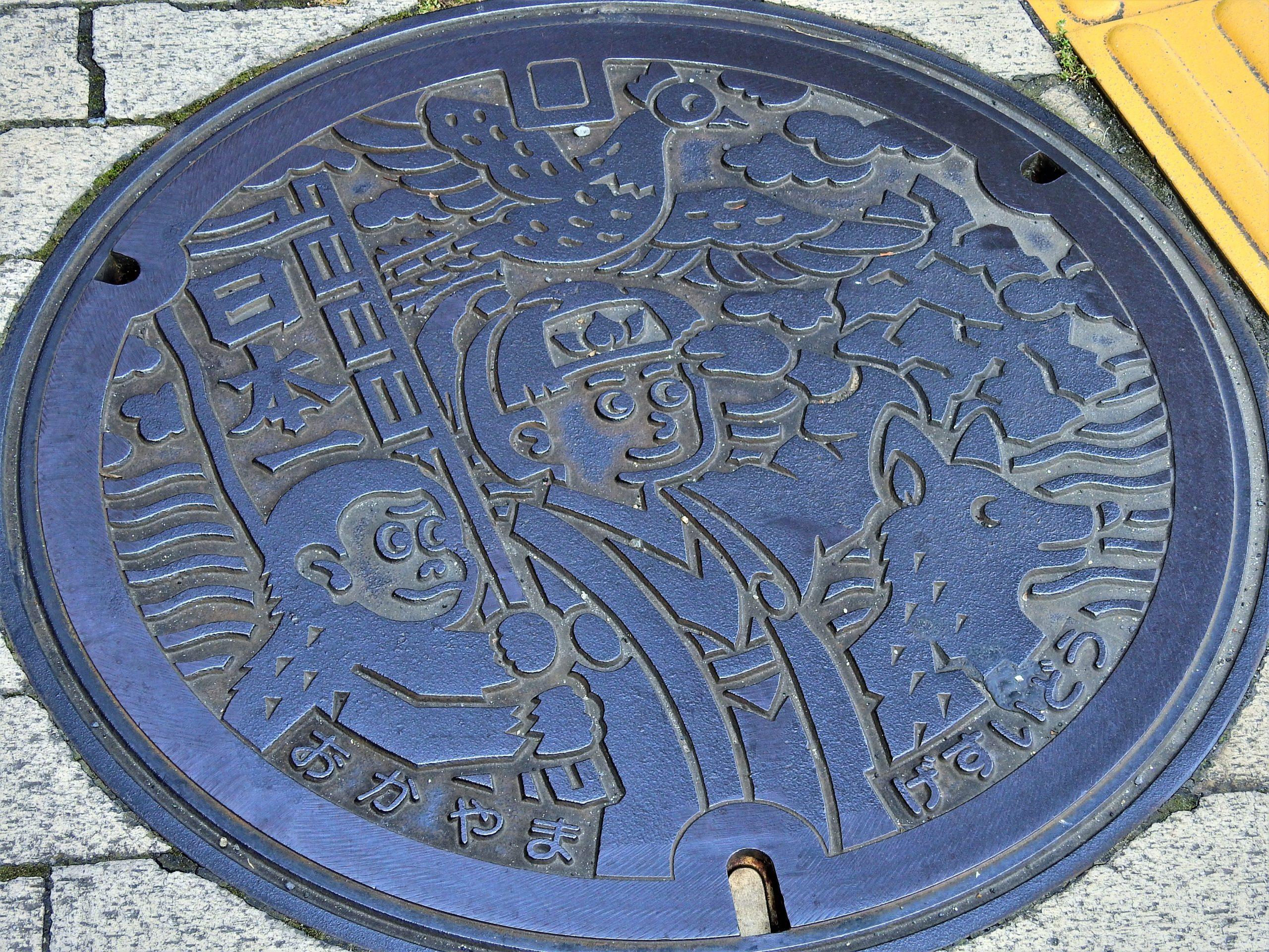 岡山県 岡山市