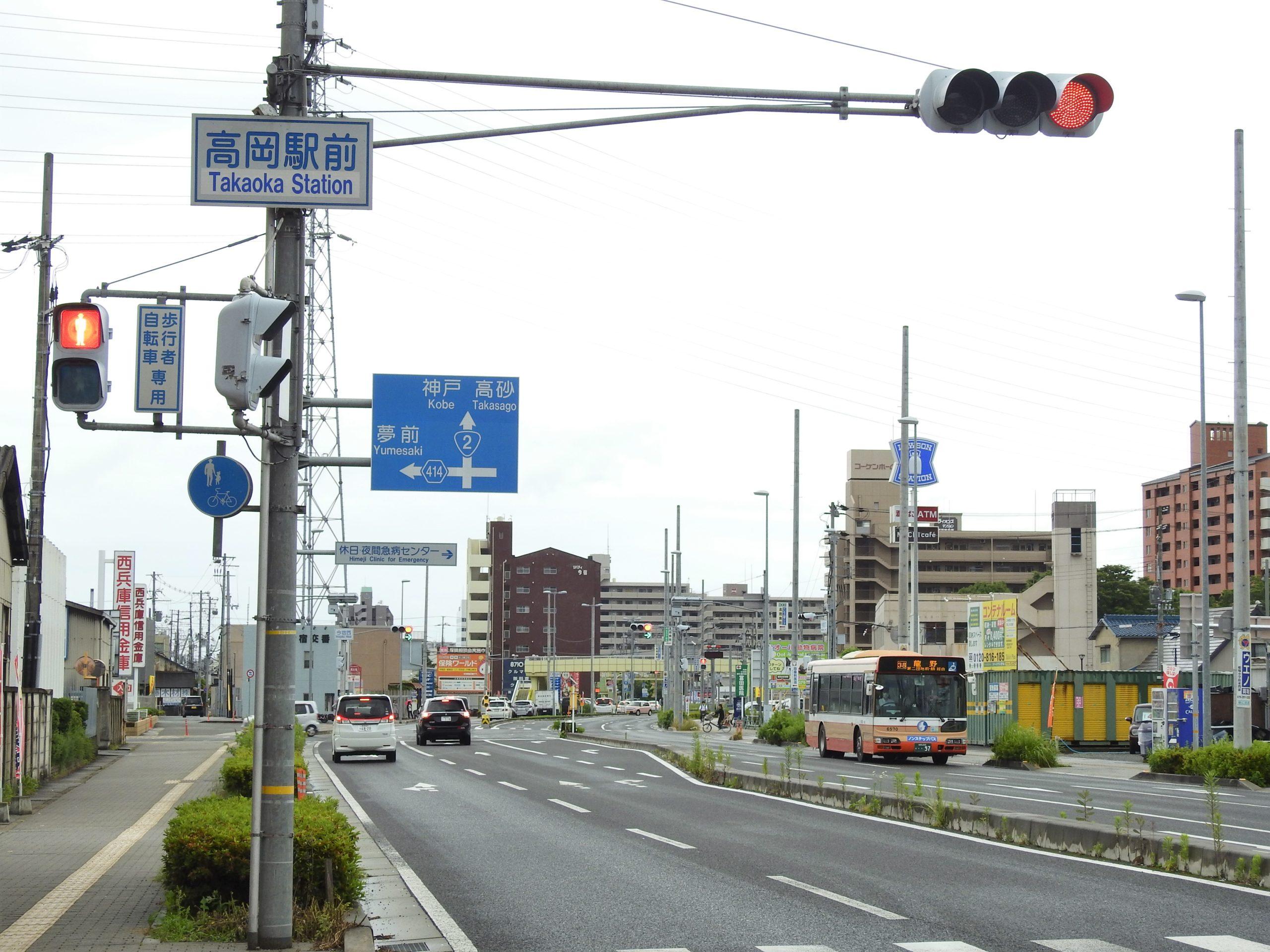 兵庫県 播磨高岡駅