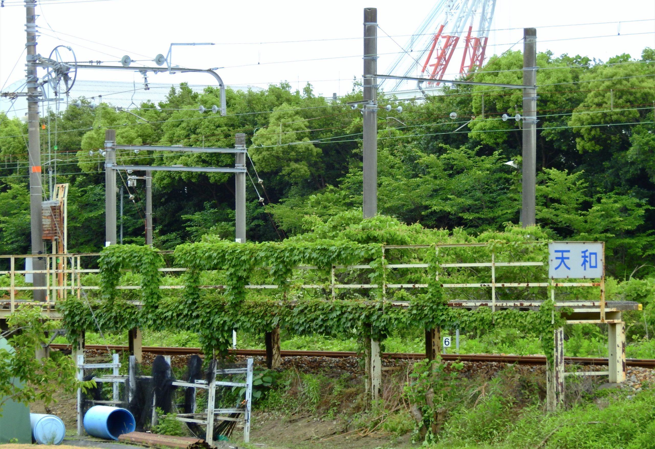 兵庫県 天和駅