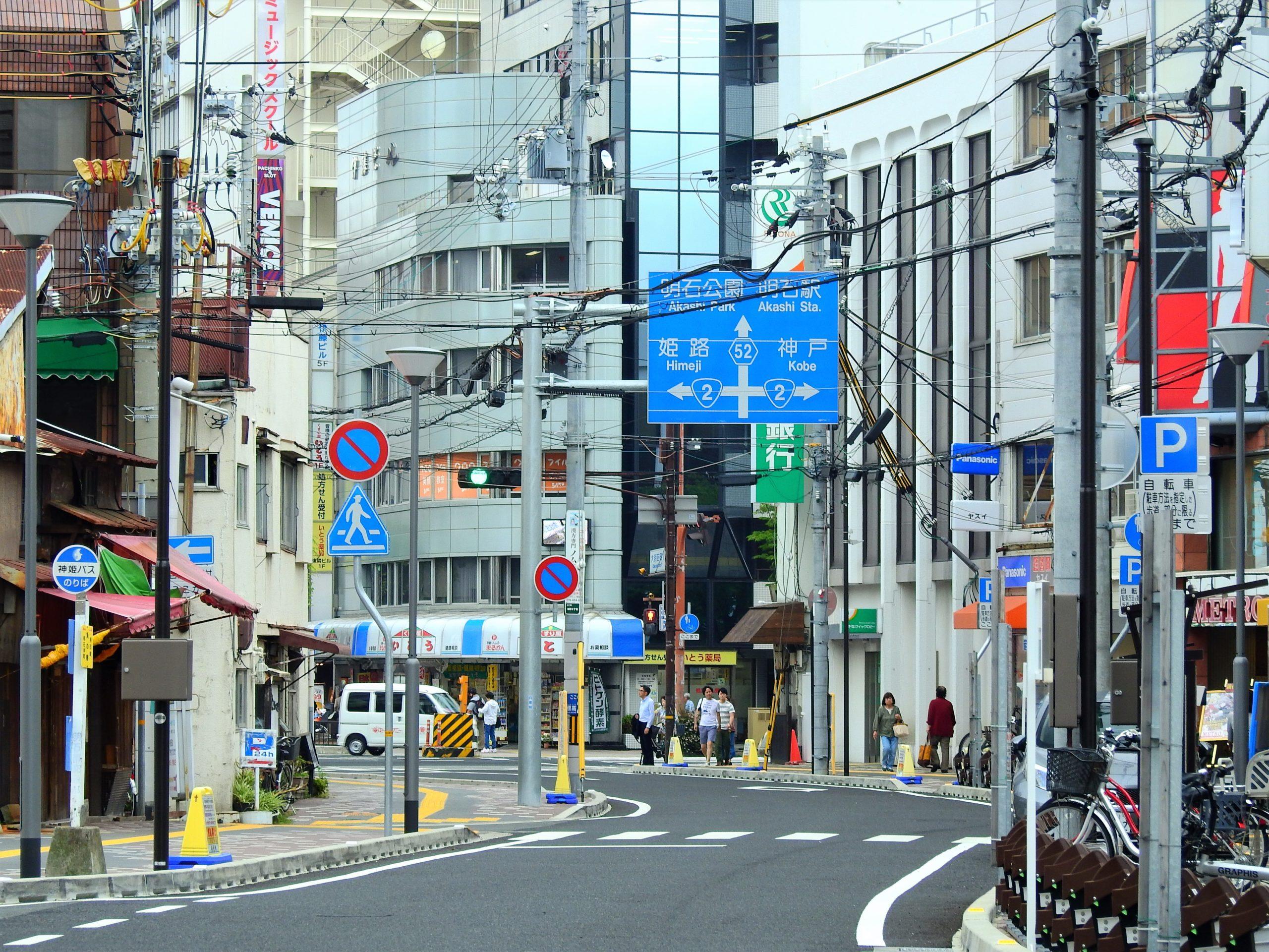 兵庫県 明石市