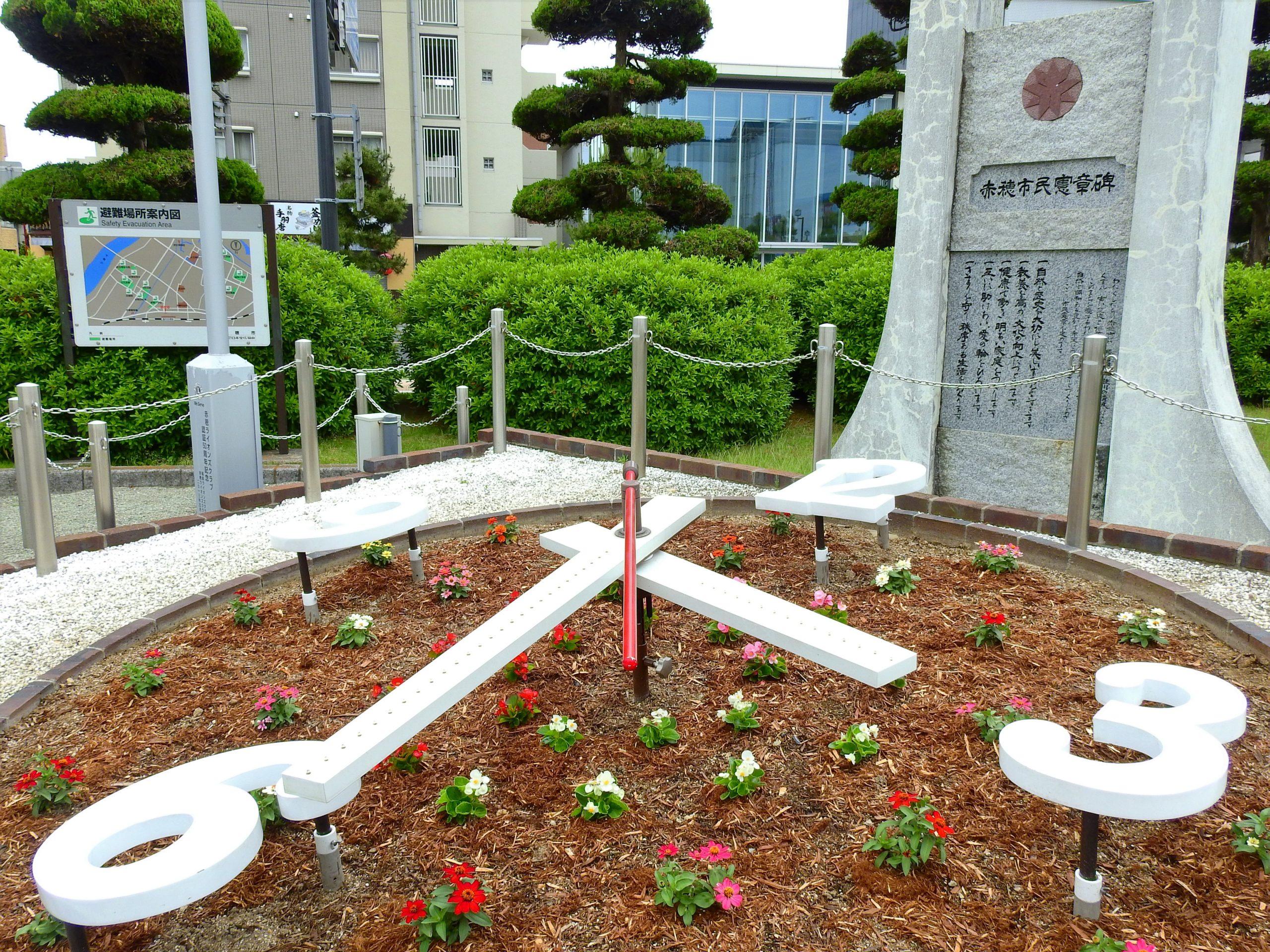 兵庫県 播州赤穂駅