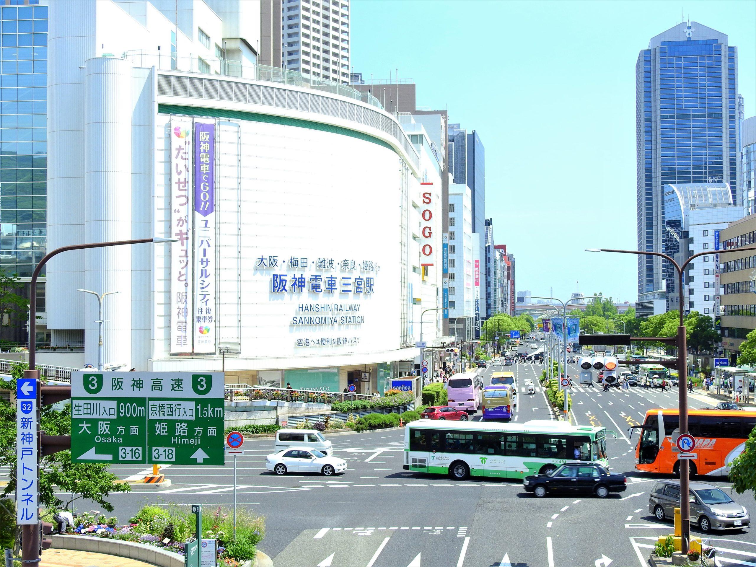兵庫県 三宮駅