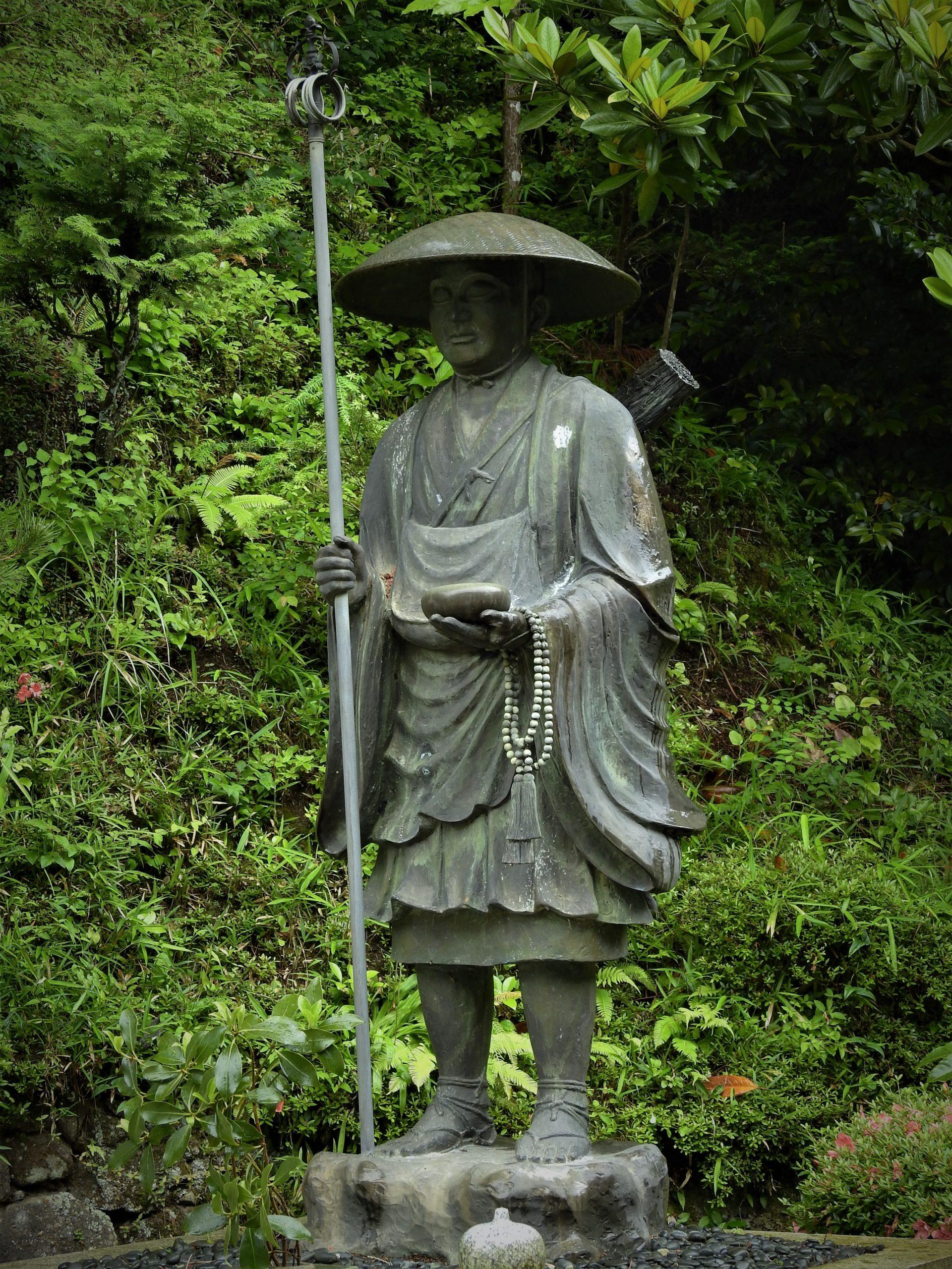 三重県 伊賀市