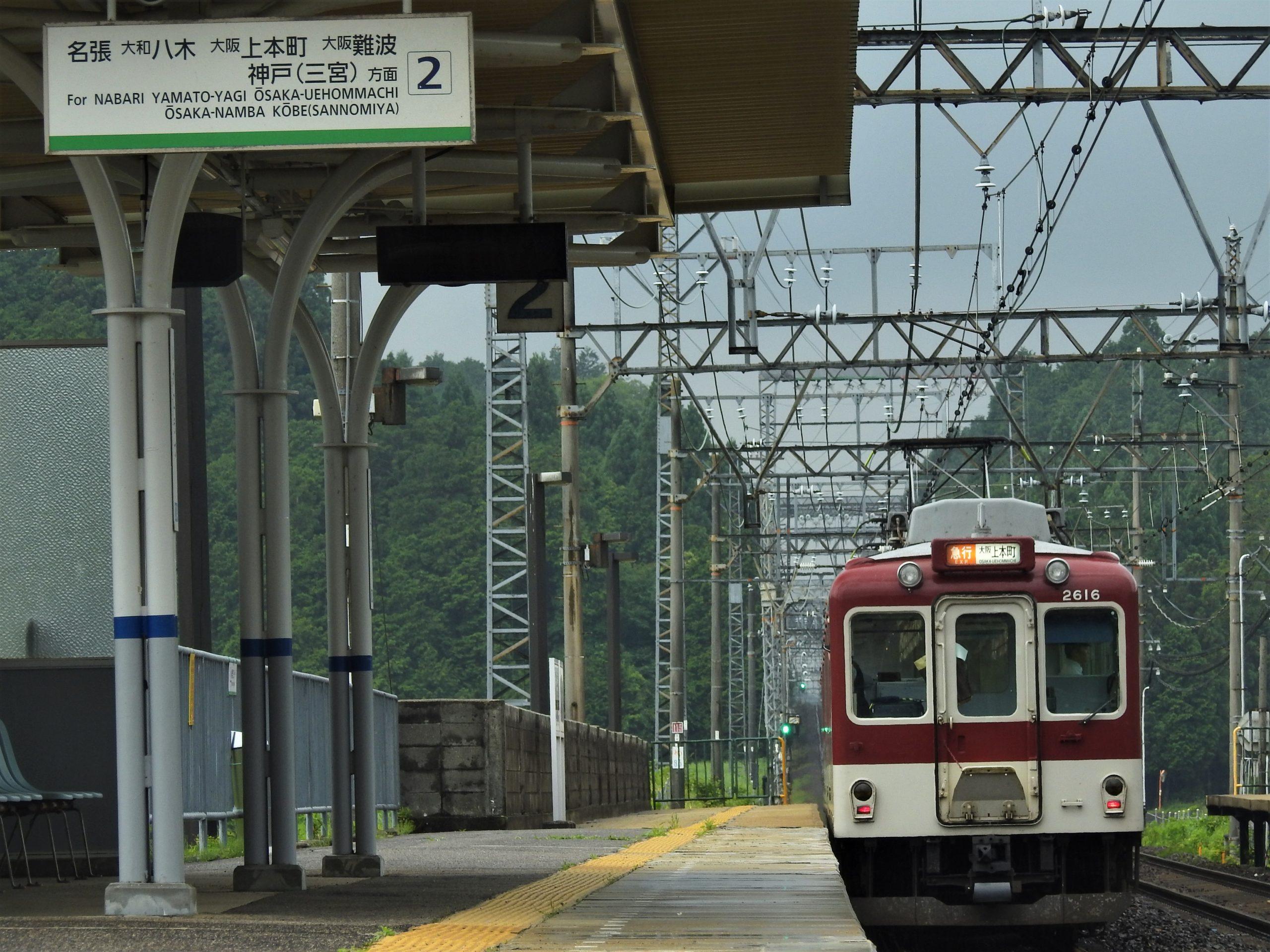 三重県 伊賀上津駅