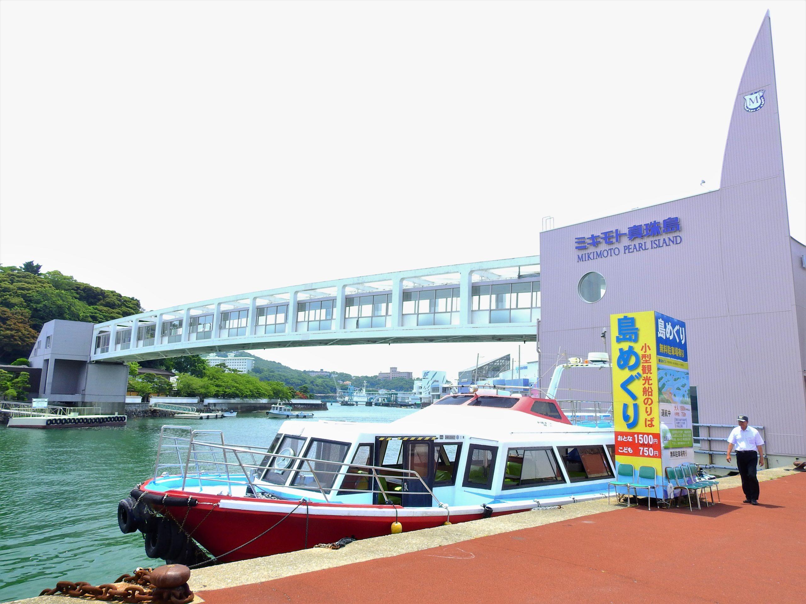 三重県 ミキモト真珠島