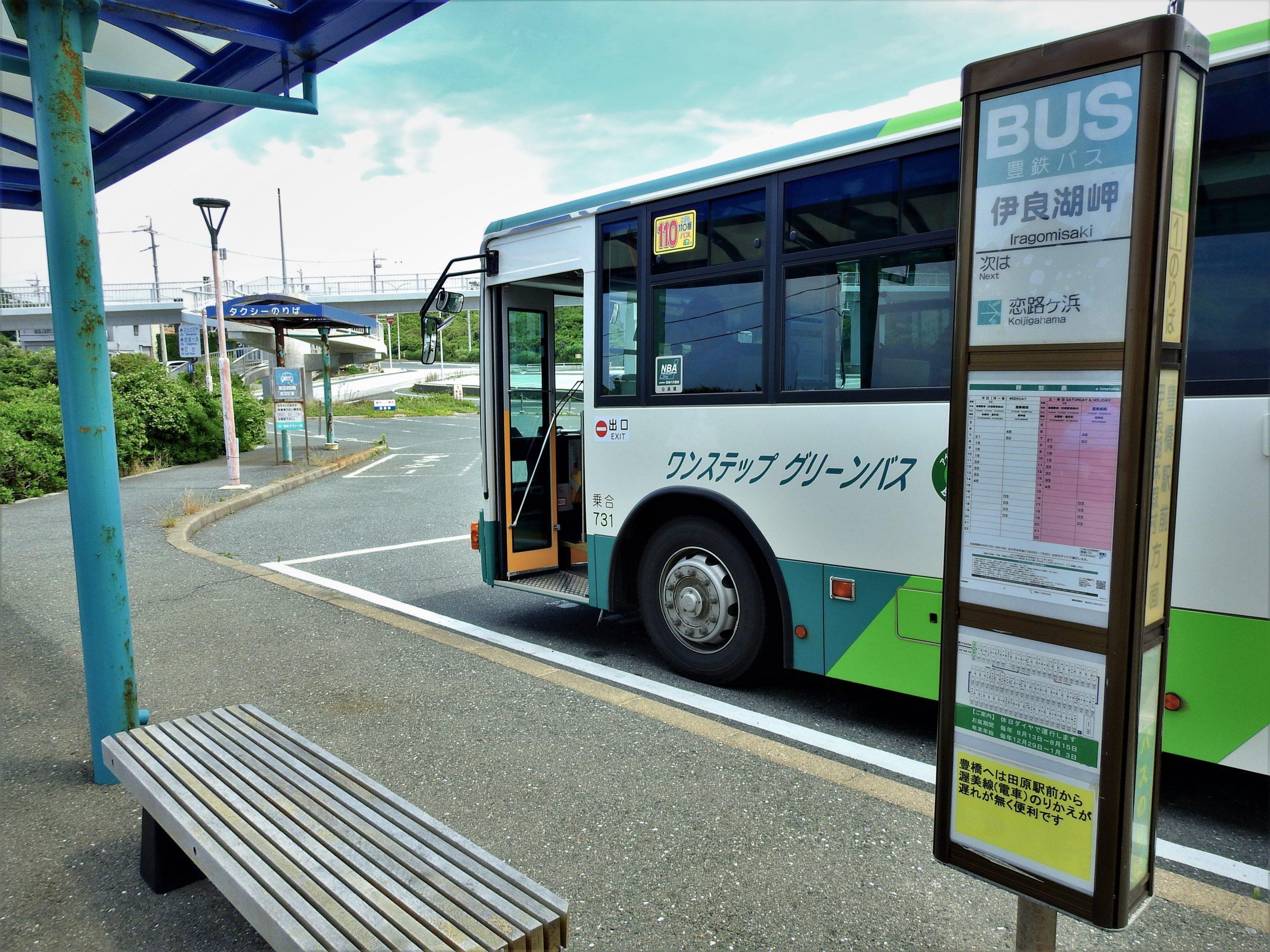 愛知県 道の駅伊良湖クリスタルポルト