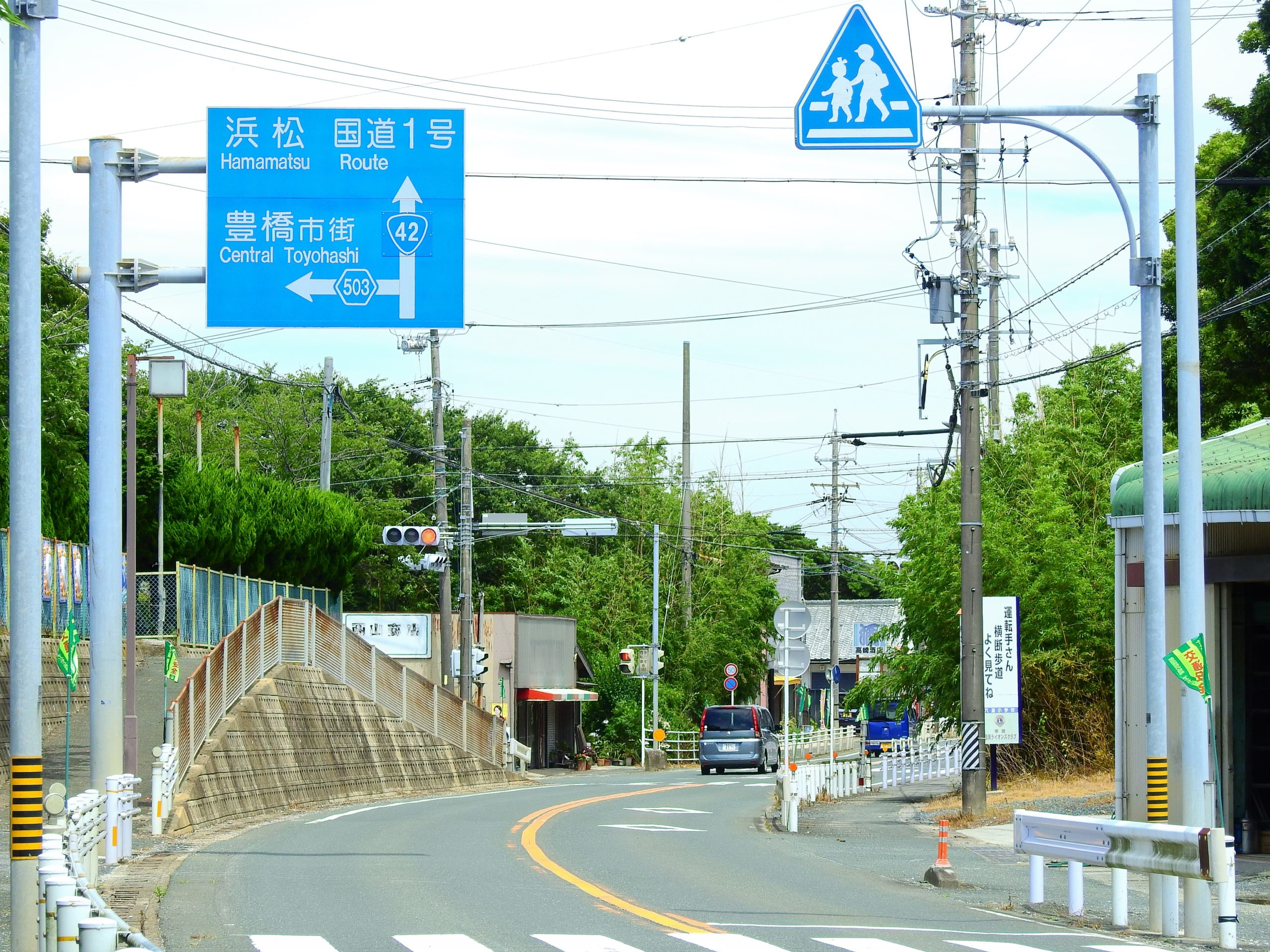 愛知県 田原市