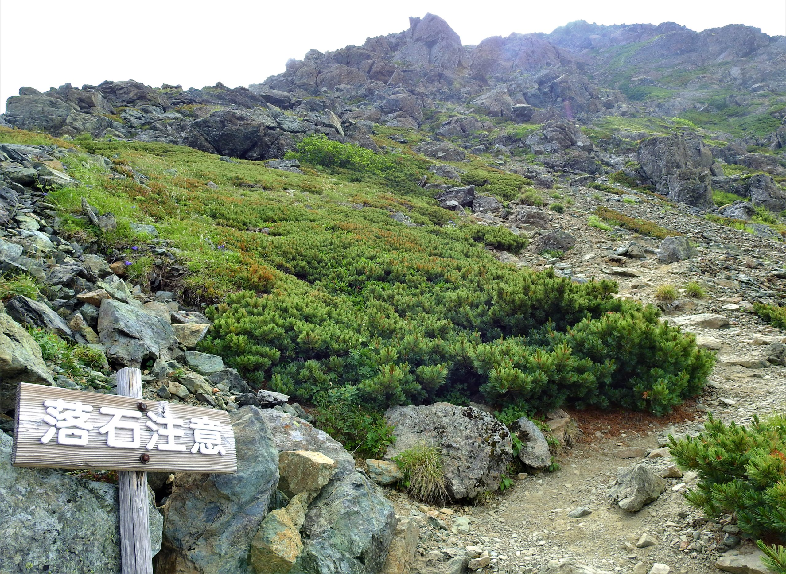 南アルプス 塩見岳