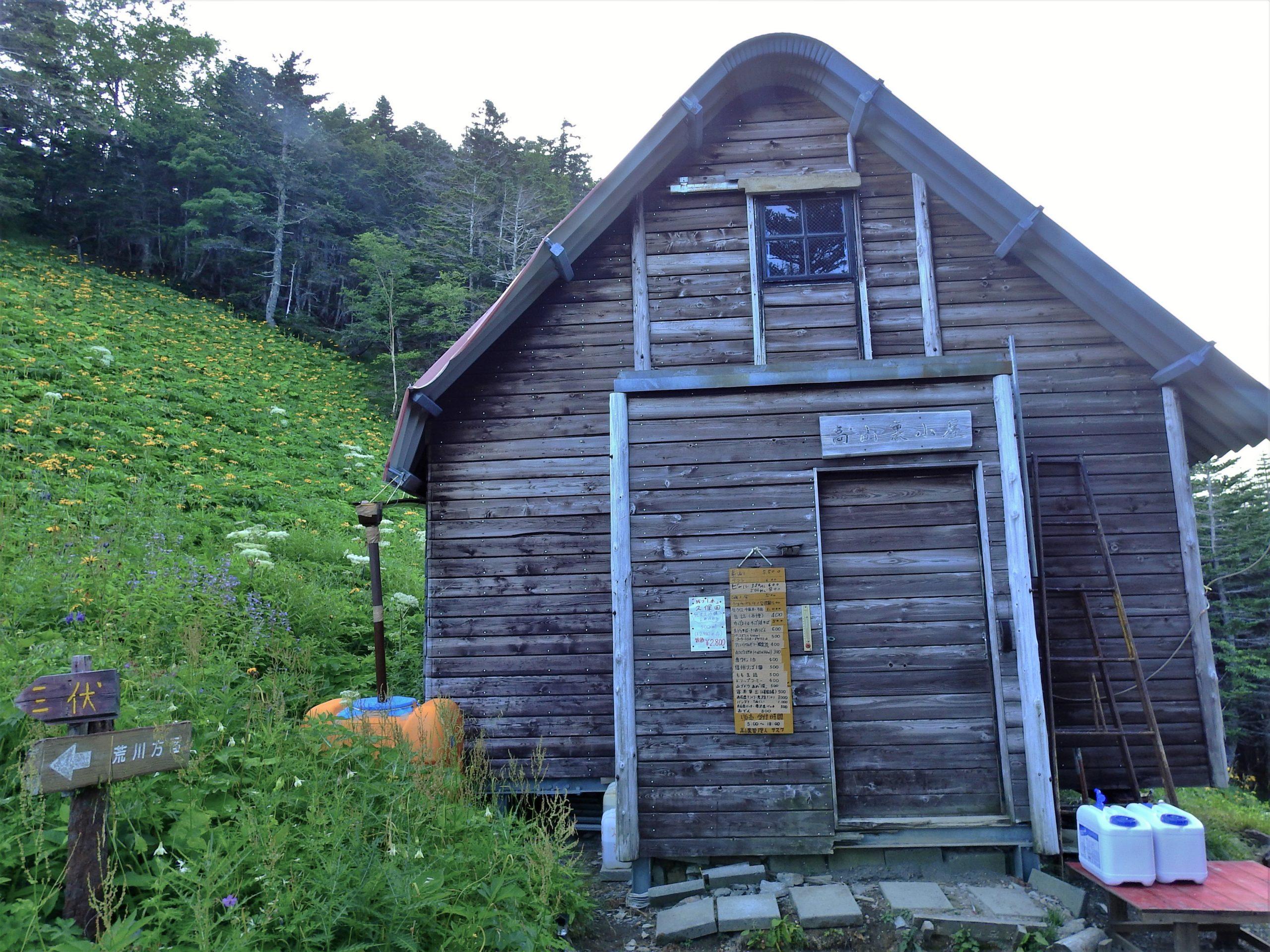 南アルプス 高山裏避難小屋