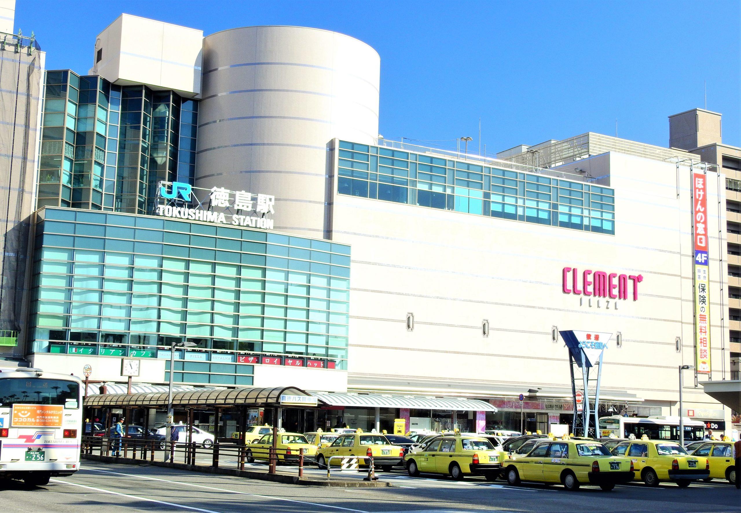 徳島県 徳島駅