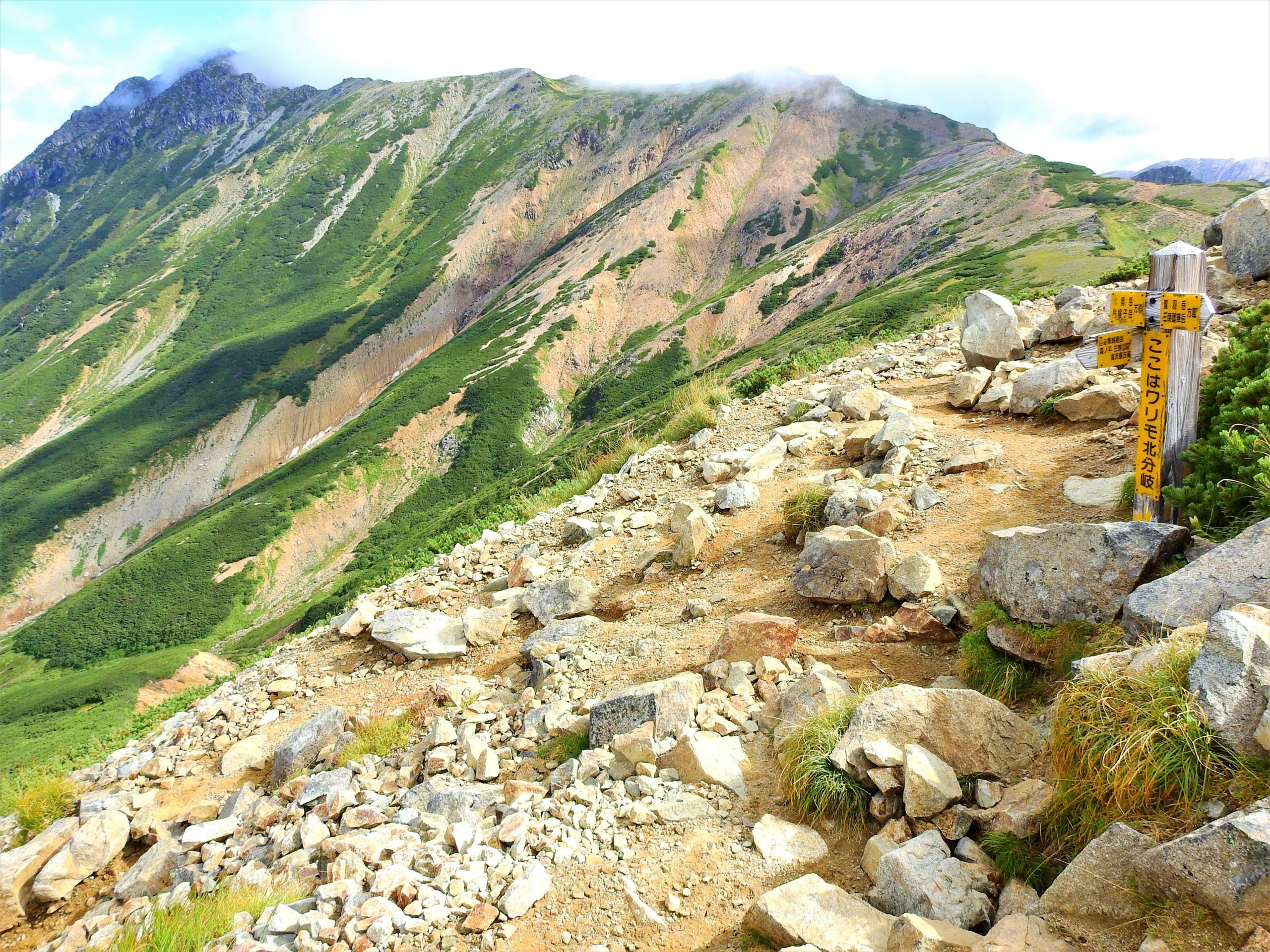 北アルプス 水晶岳