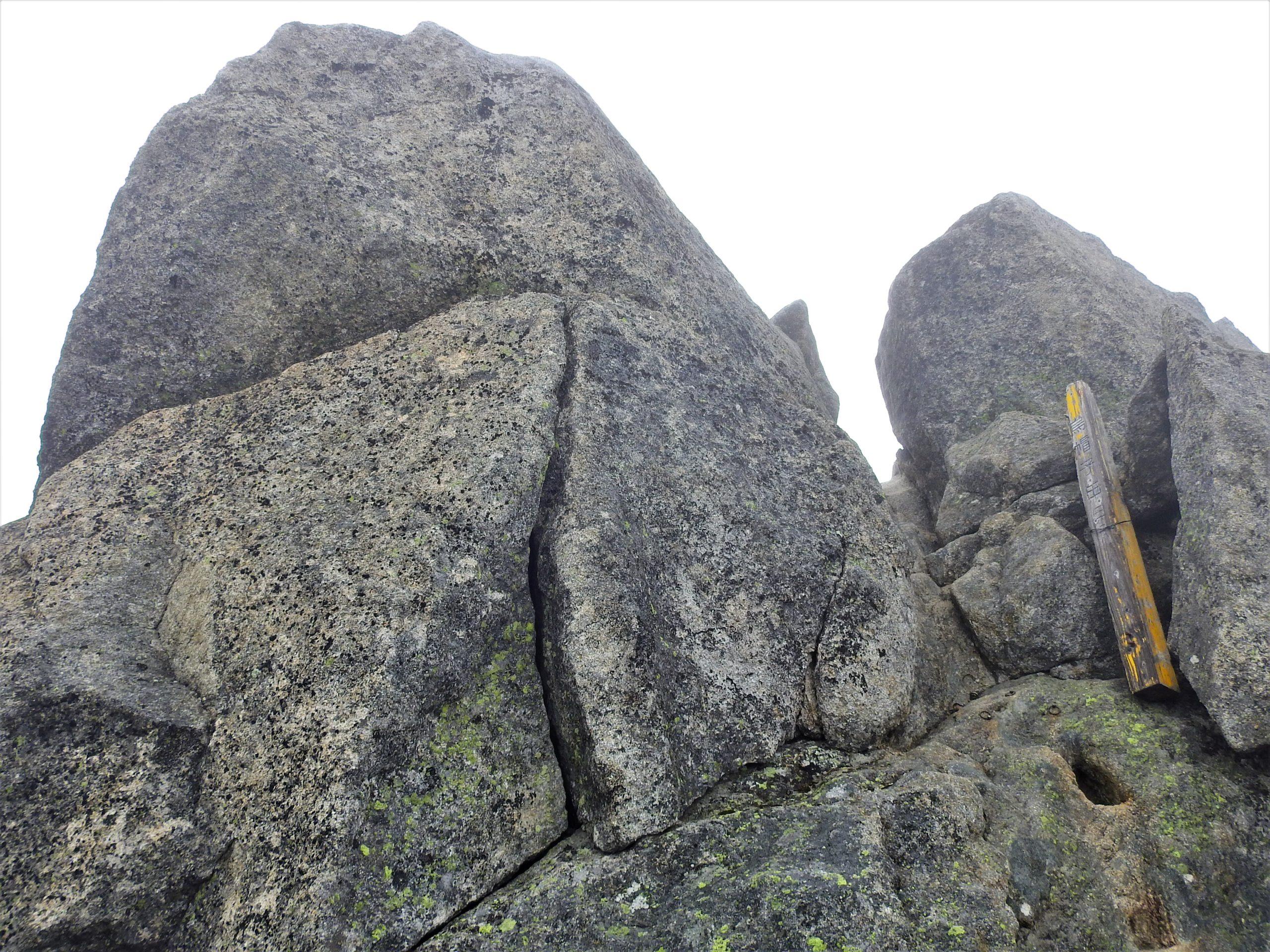 北アルプス 烏帽子岳