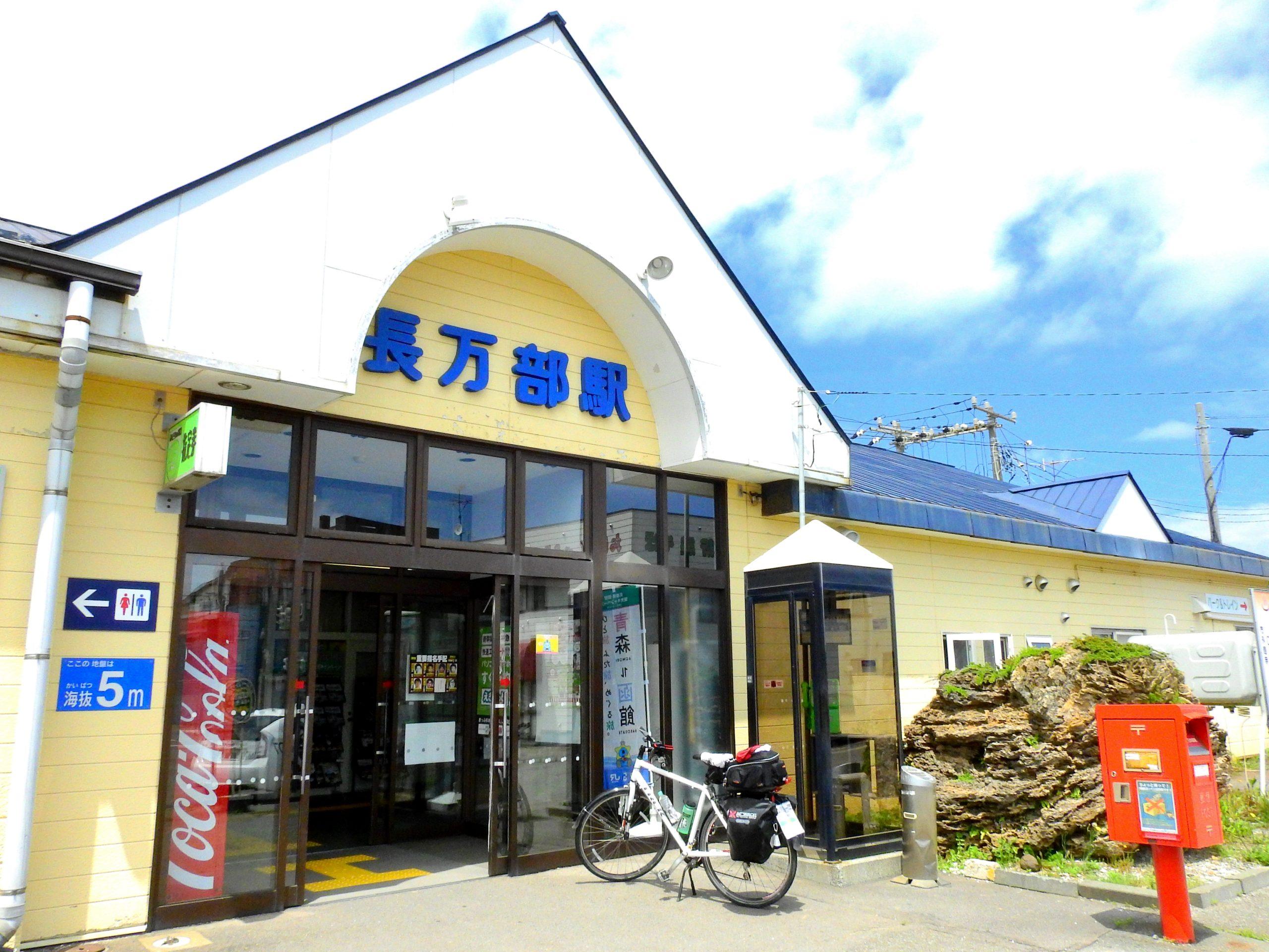 北海道 長万部駅
