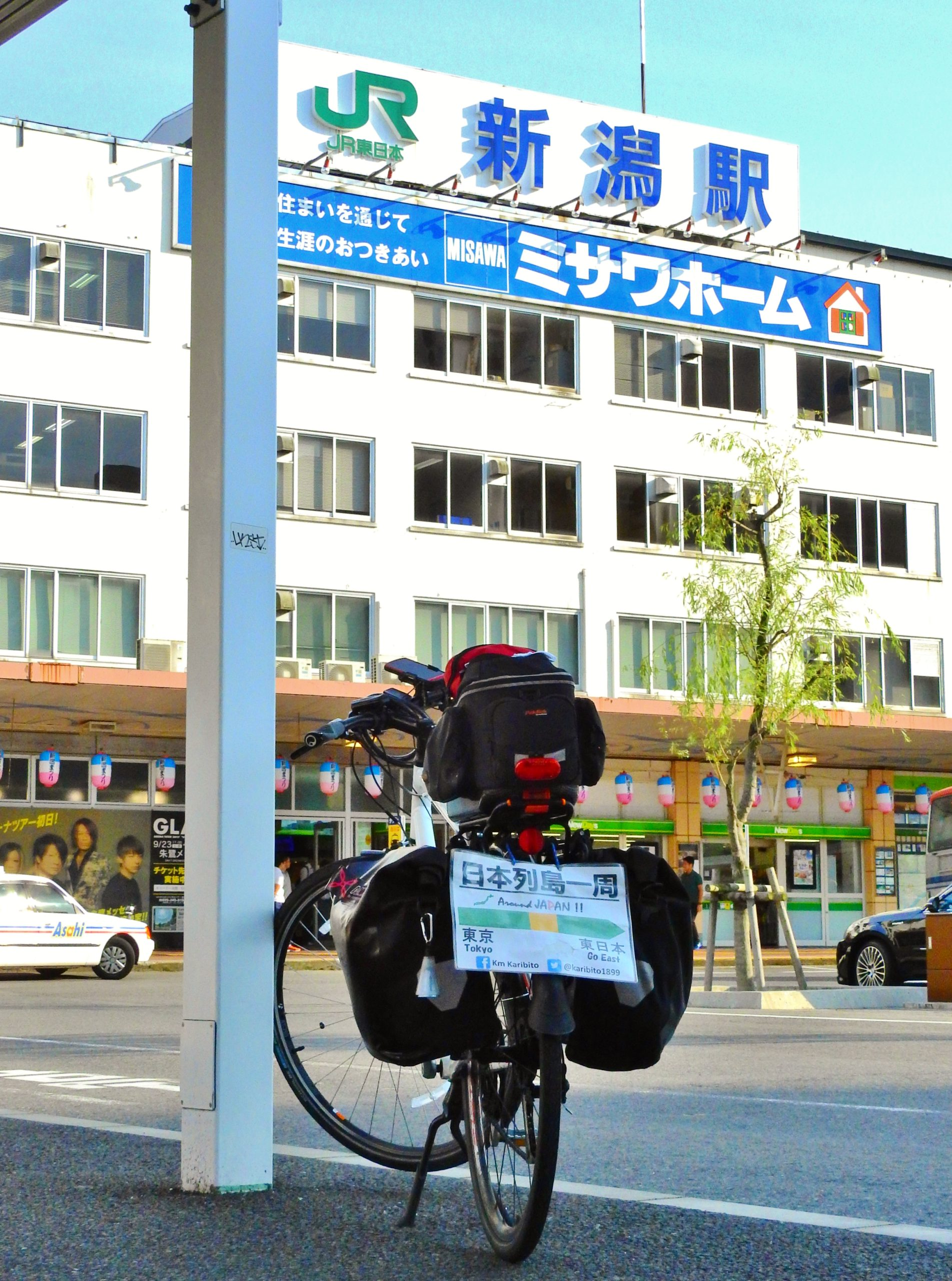 新潟県 新潟駅