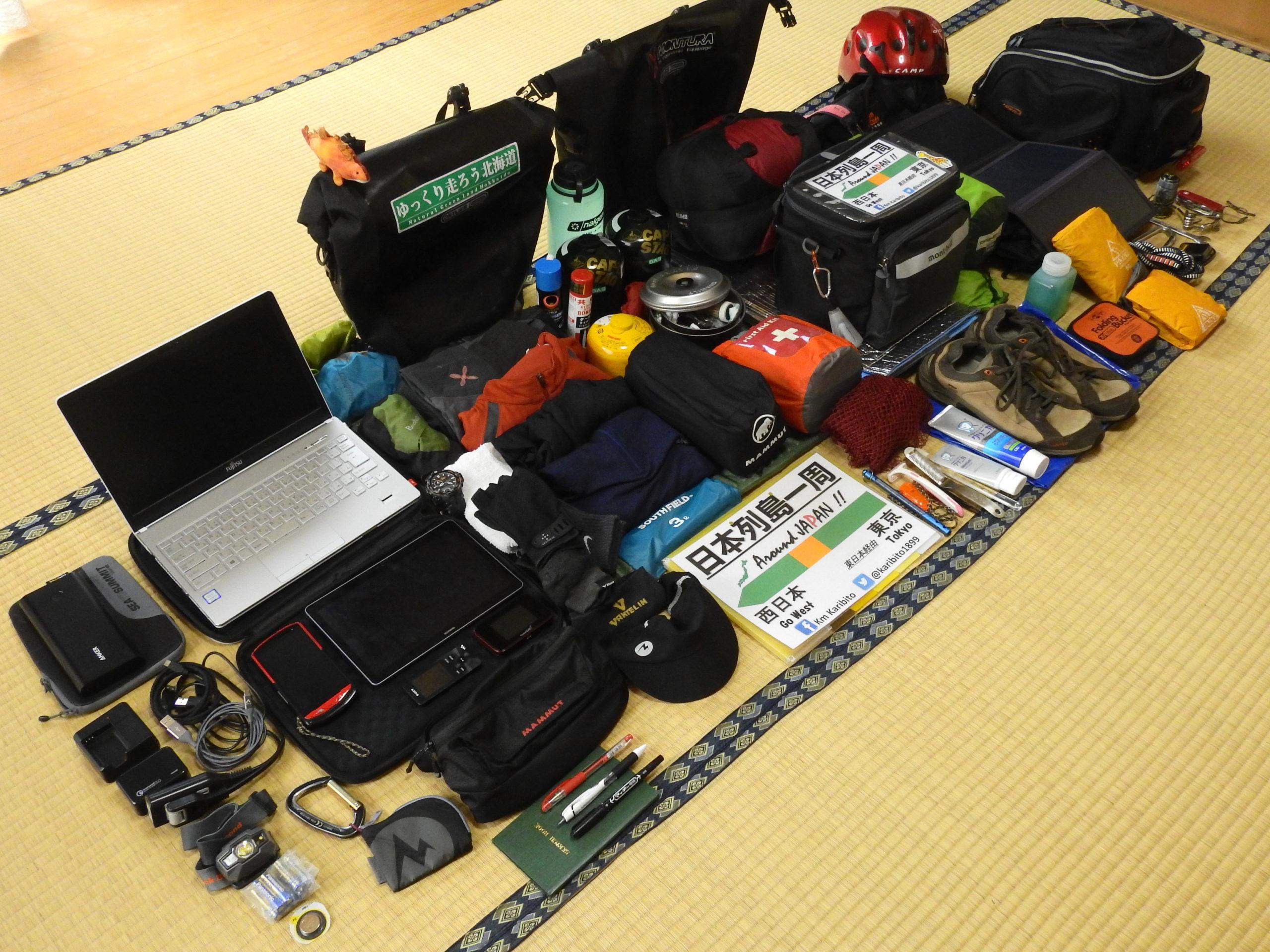 日本一周 装備