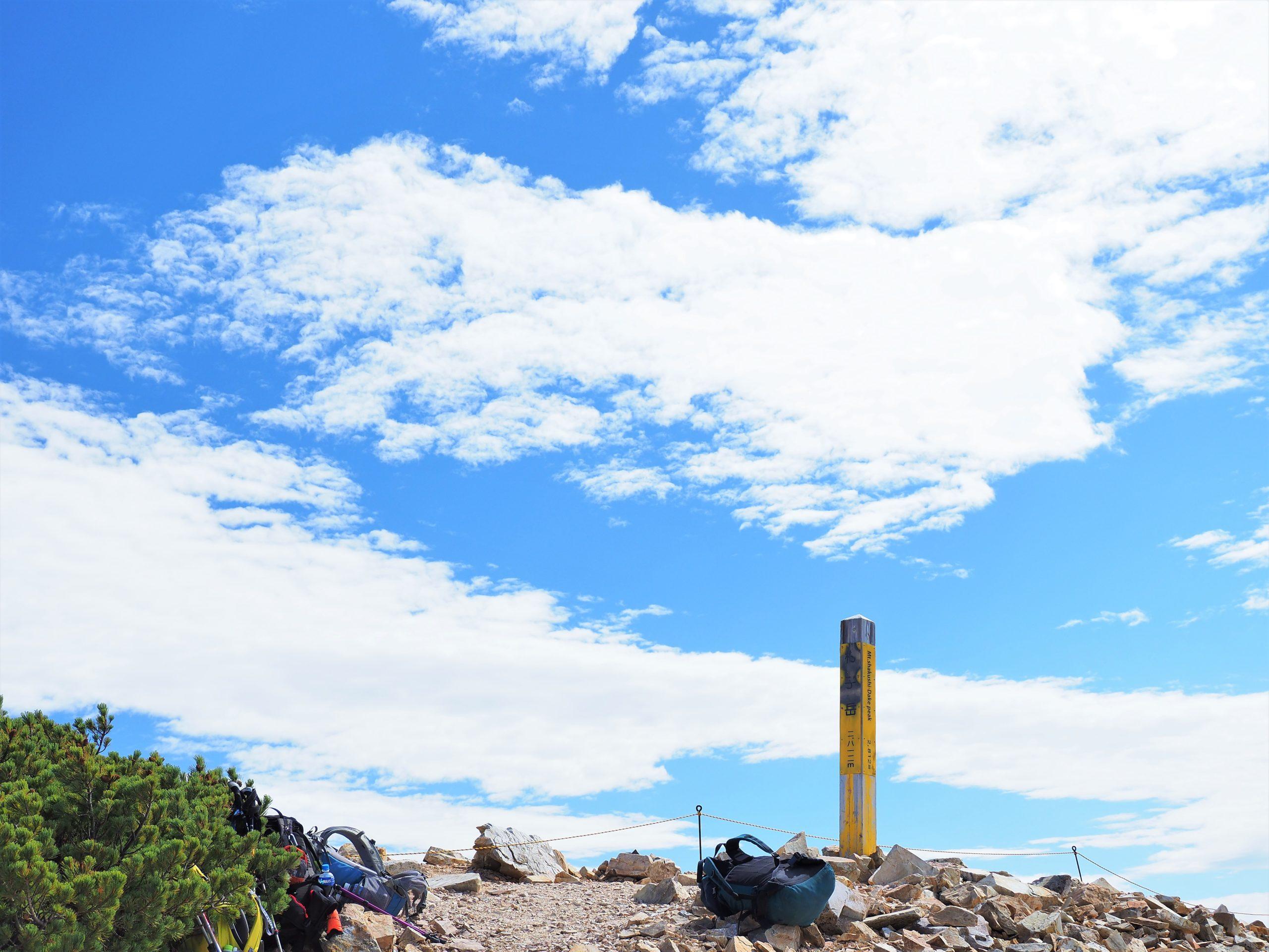 北アルプス 杓子岳