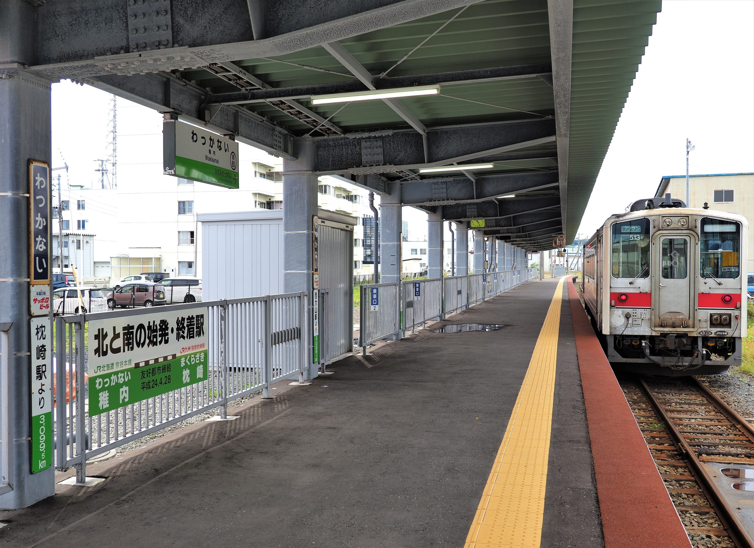 北海道 稚内駅