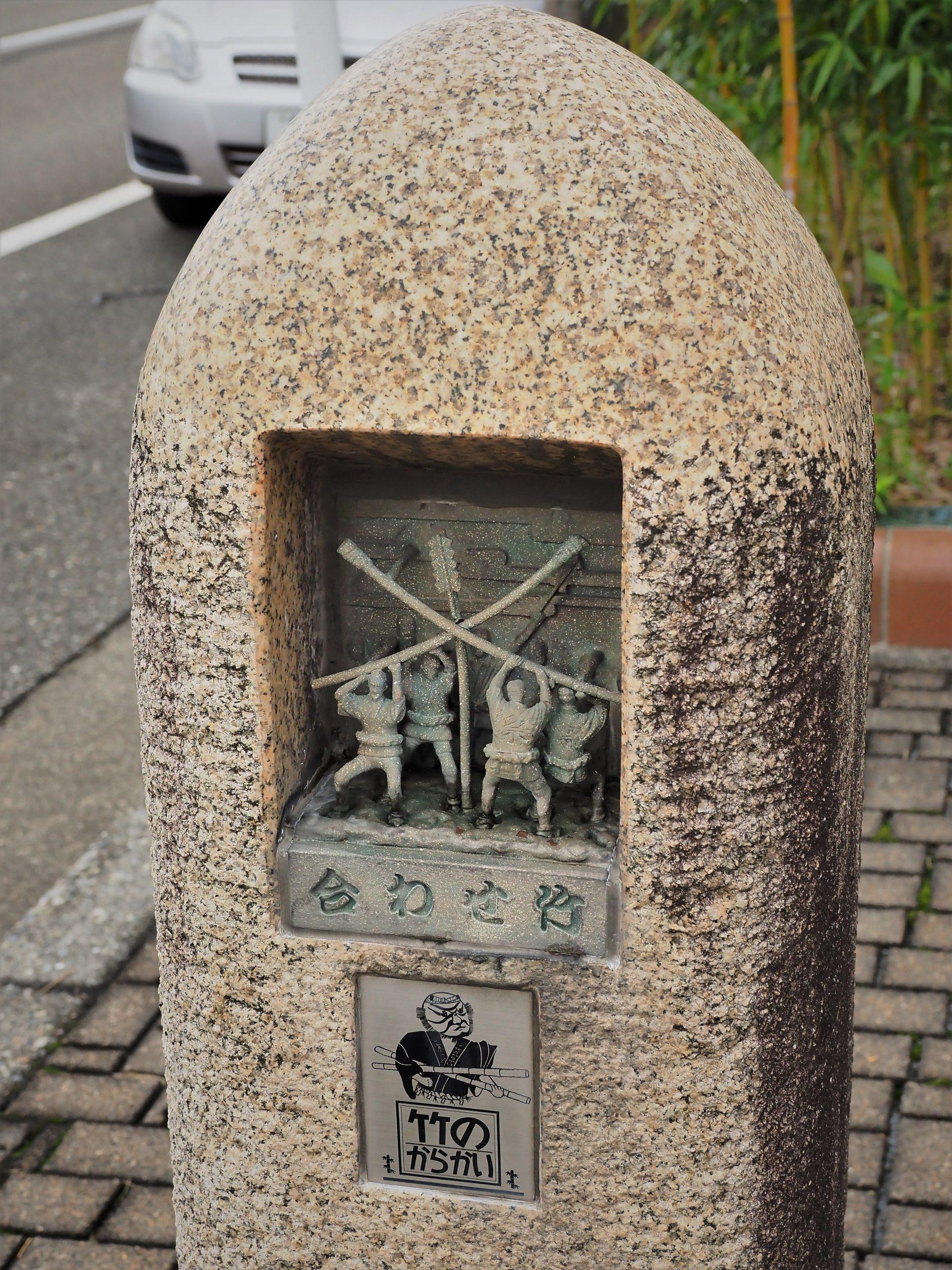 新潟県 青海駅