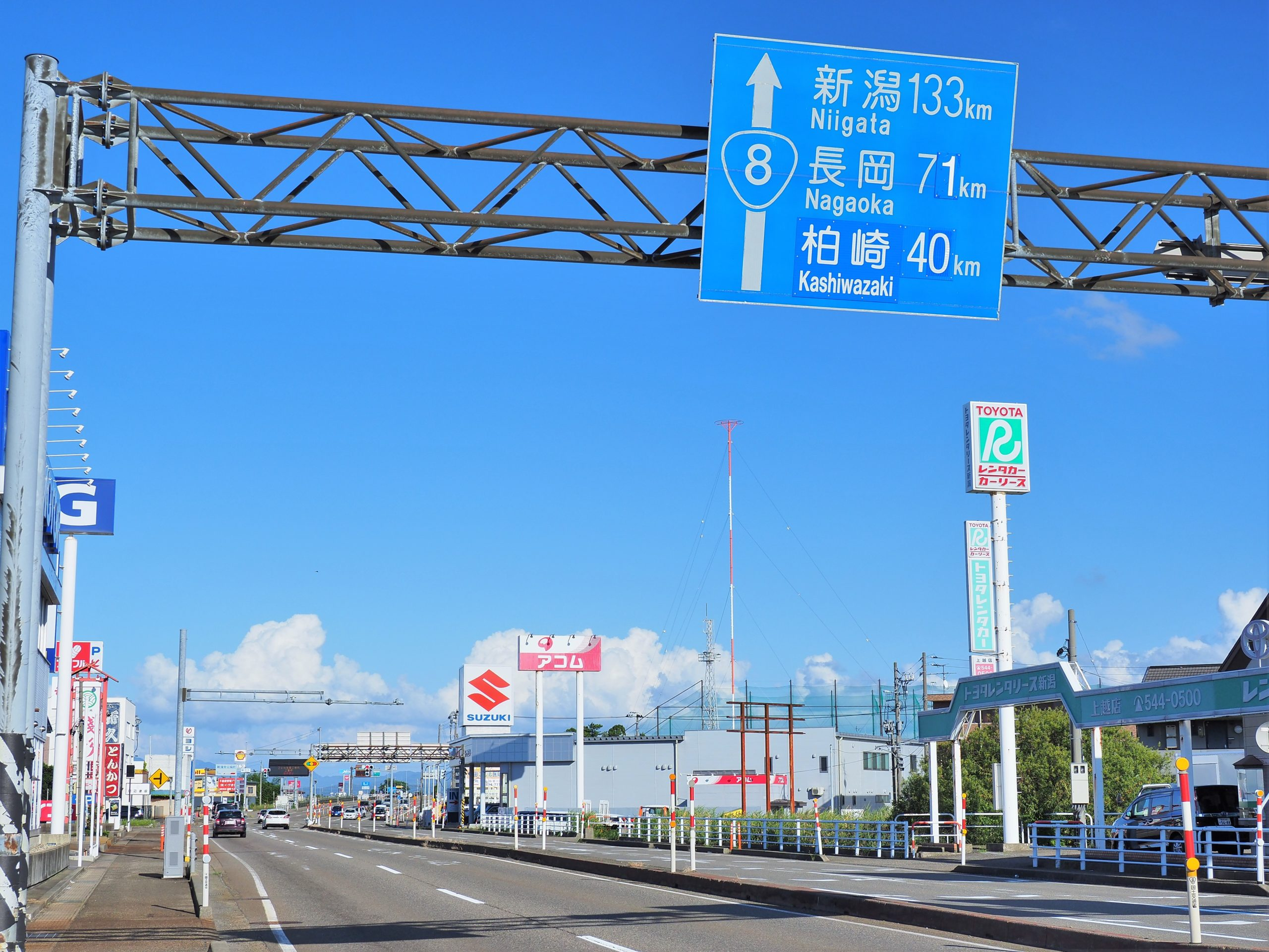 新潟県 上越市