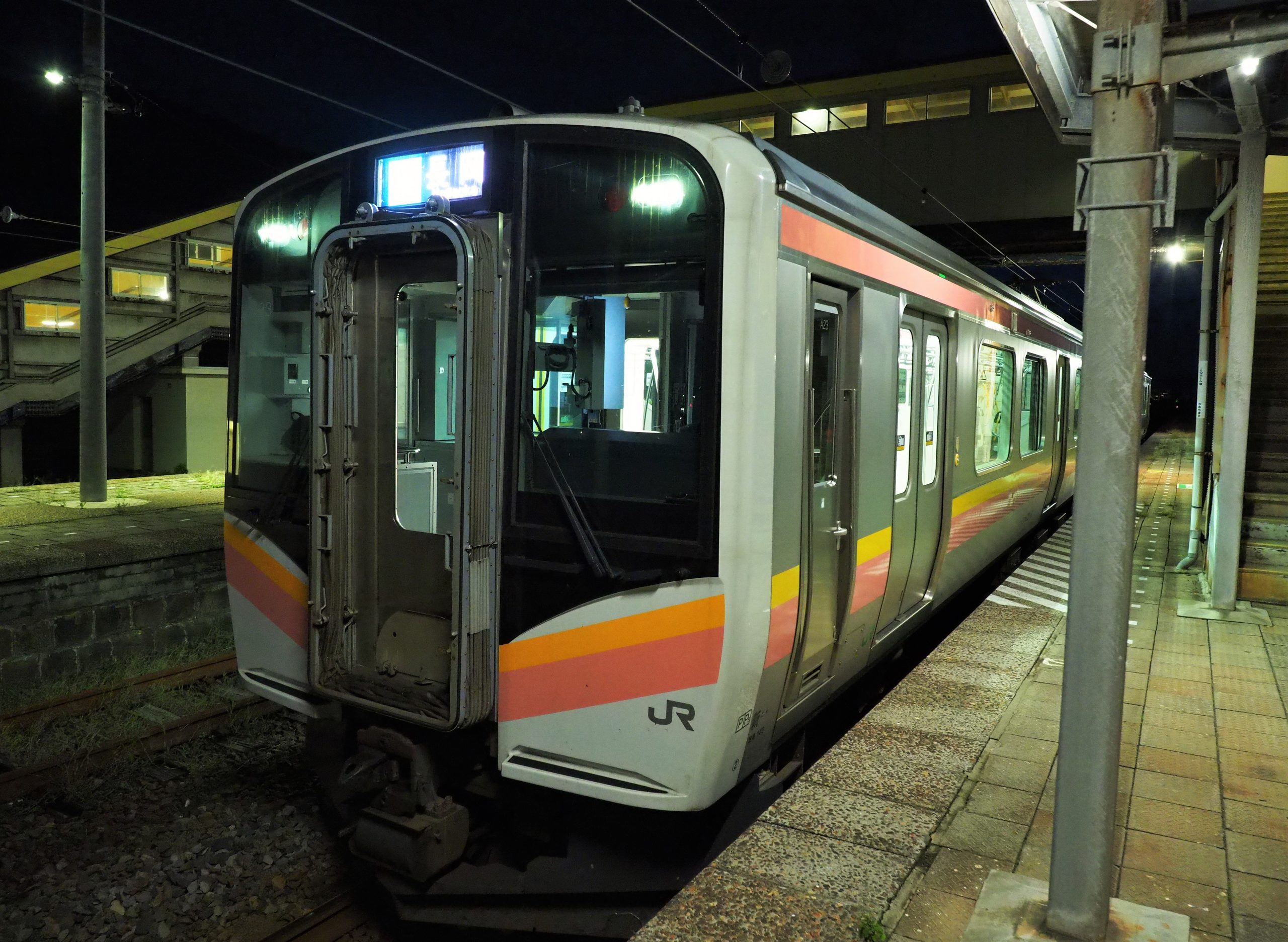 新潟県 米山駅