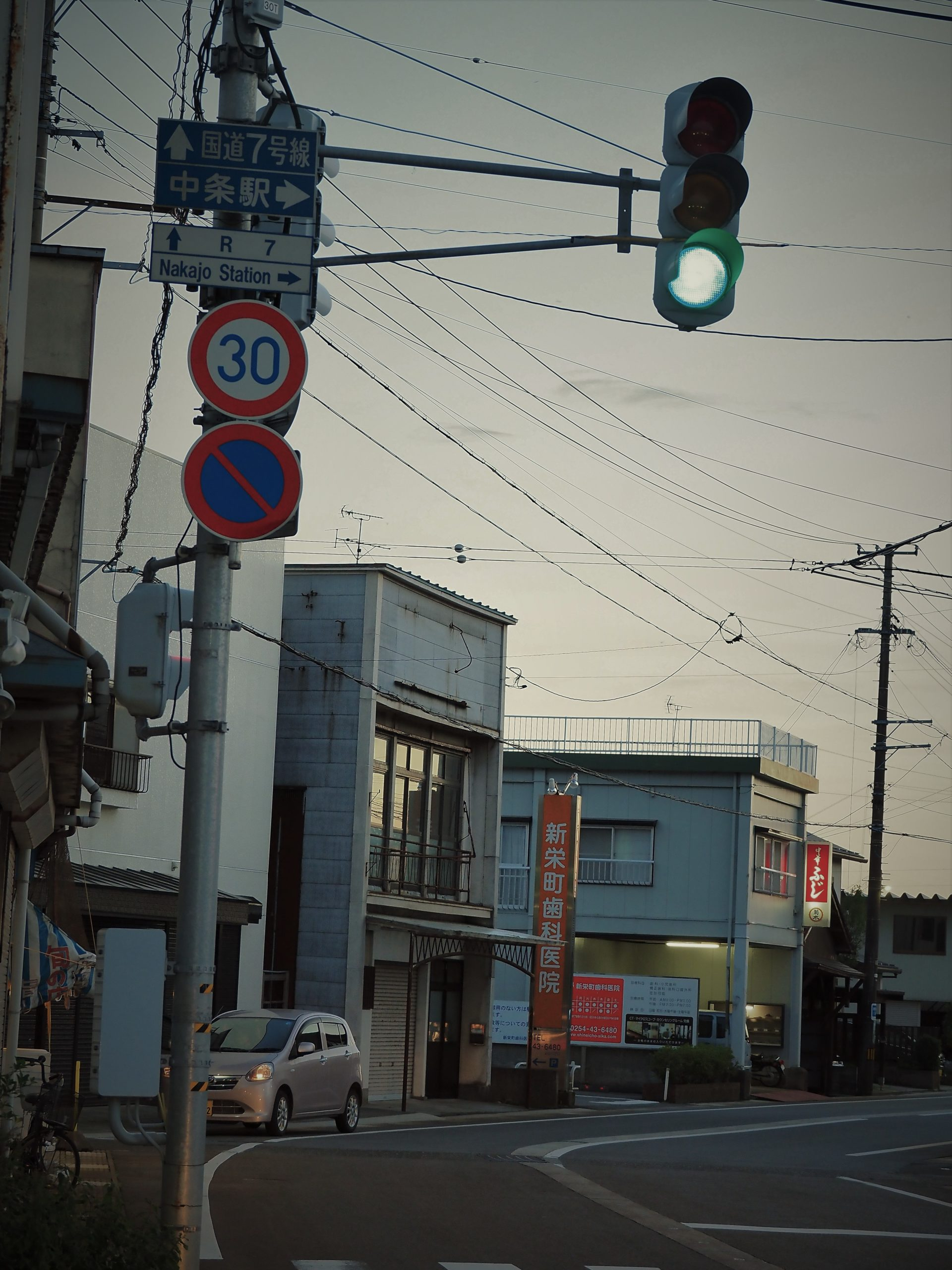 新潟県 中条駅
