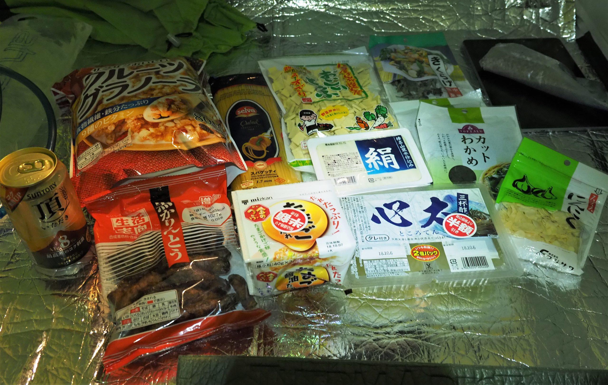 日本縦断 旅飯