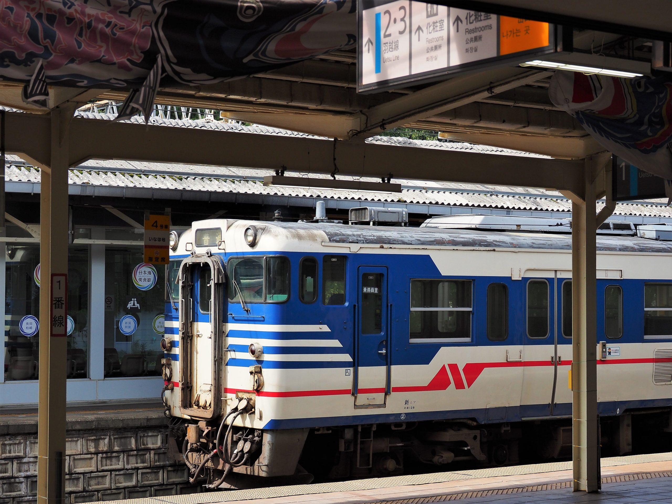 新潟県 村上駅