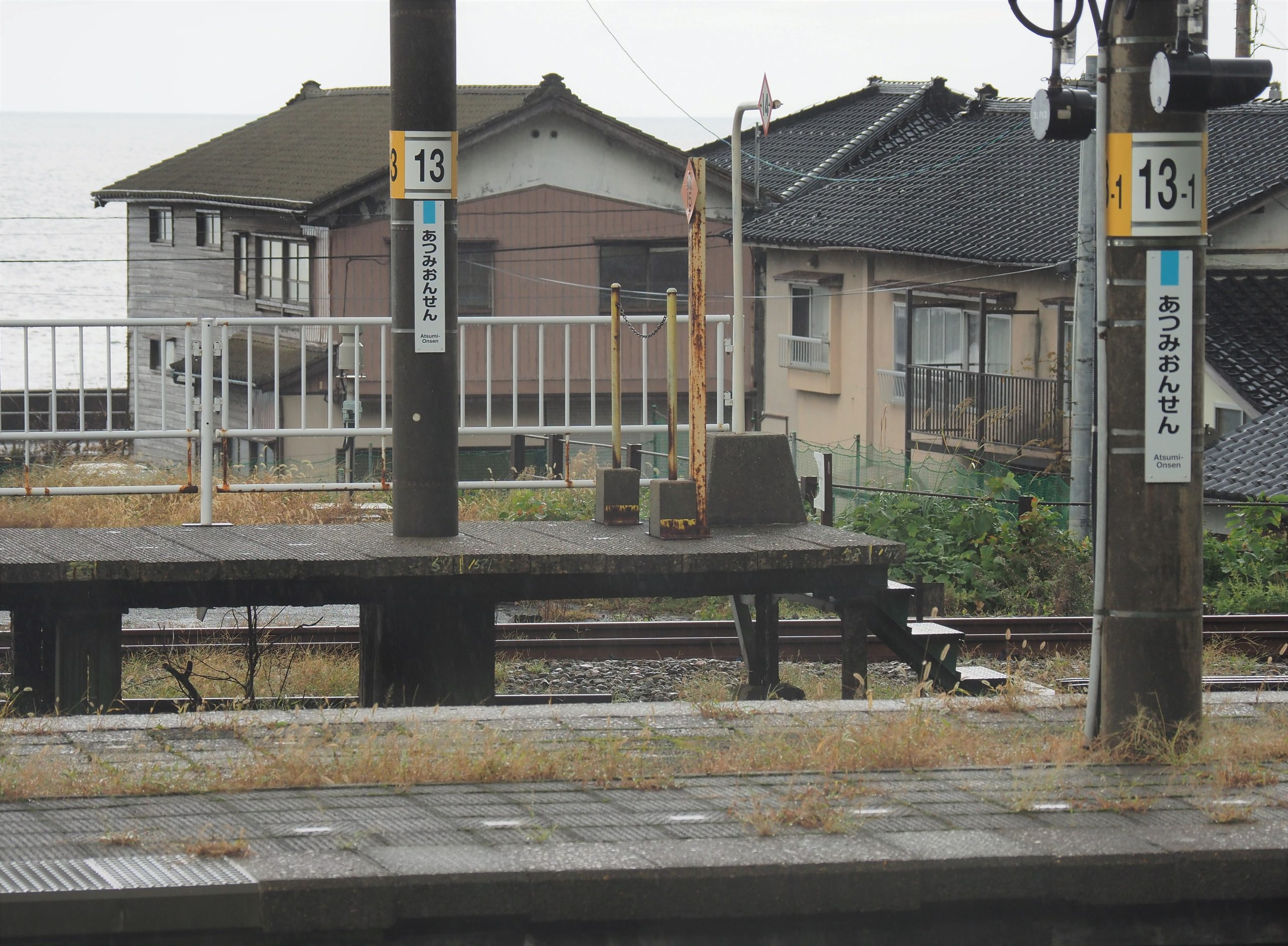 山形県 あつみ温泉駅