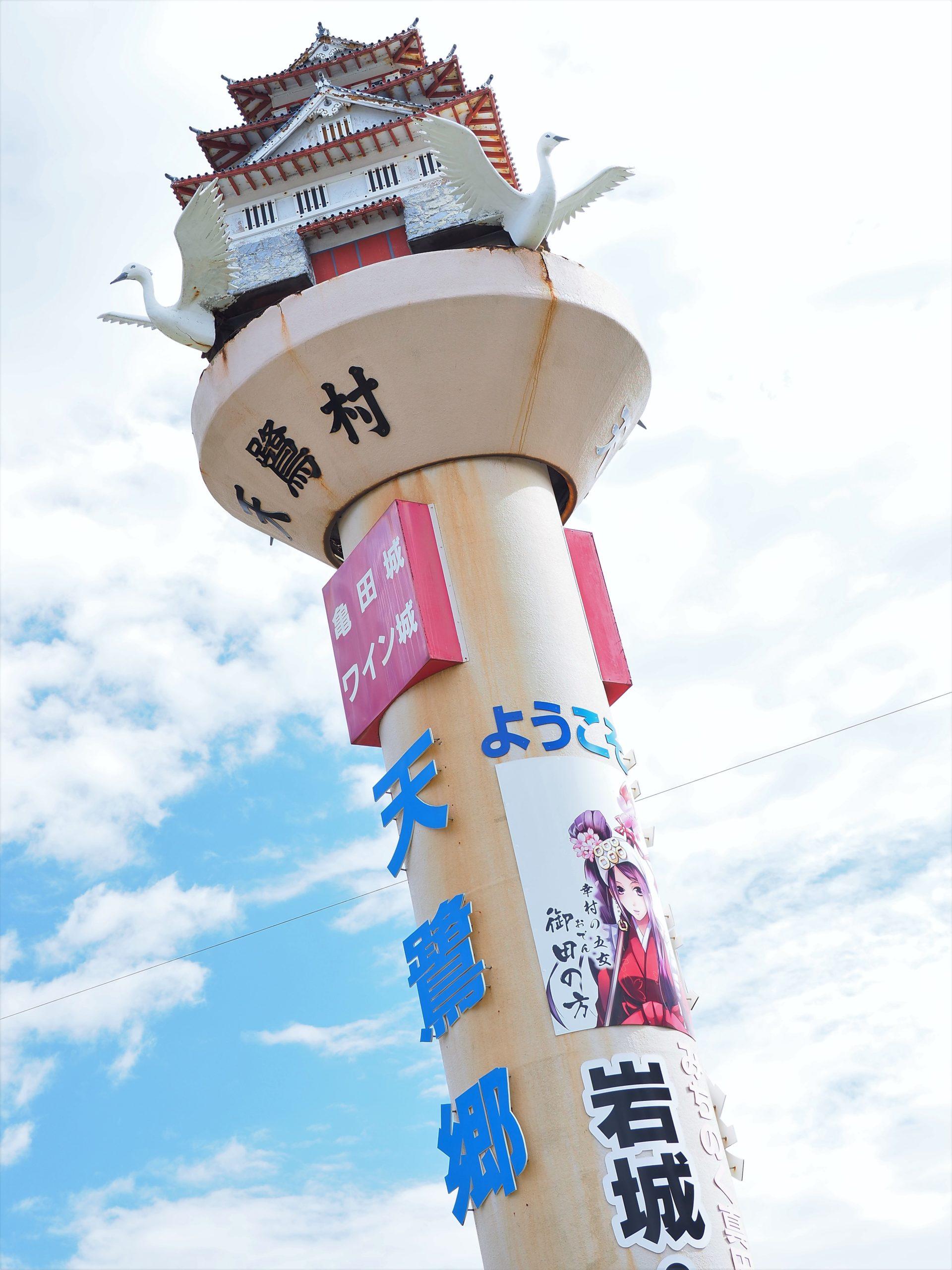 秋田県 由利本荘市