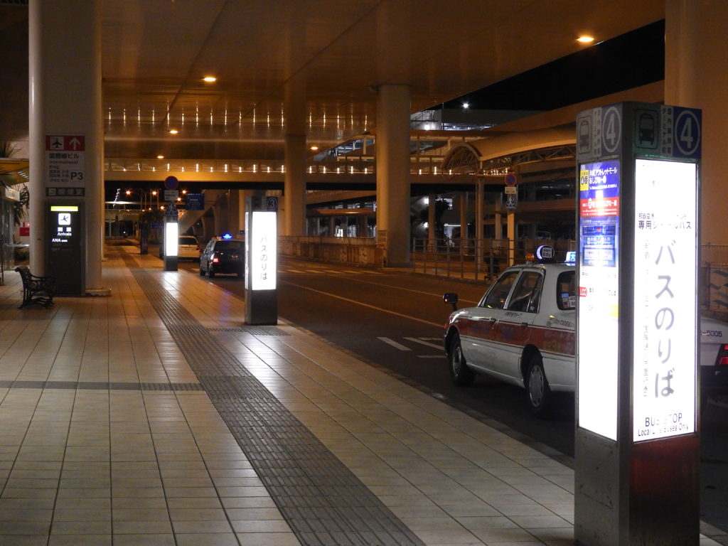 沖縄県 那覇空港