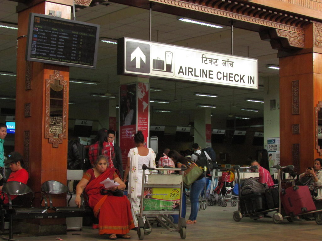 ネパール カトマンズ空港
