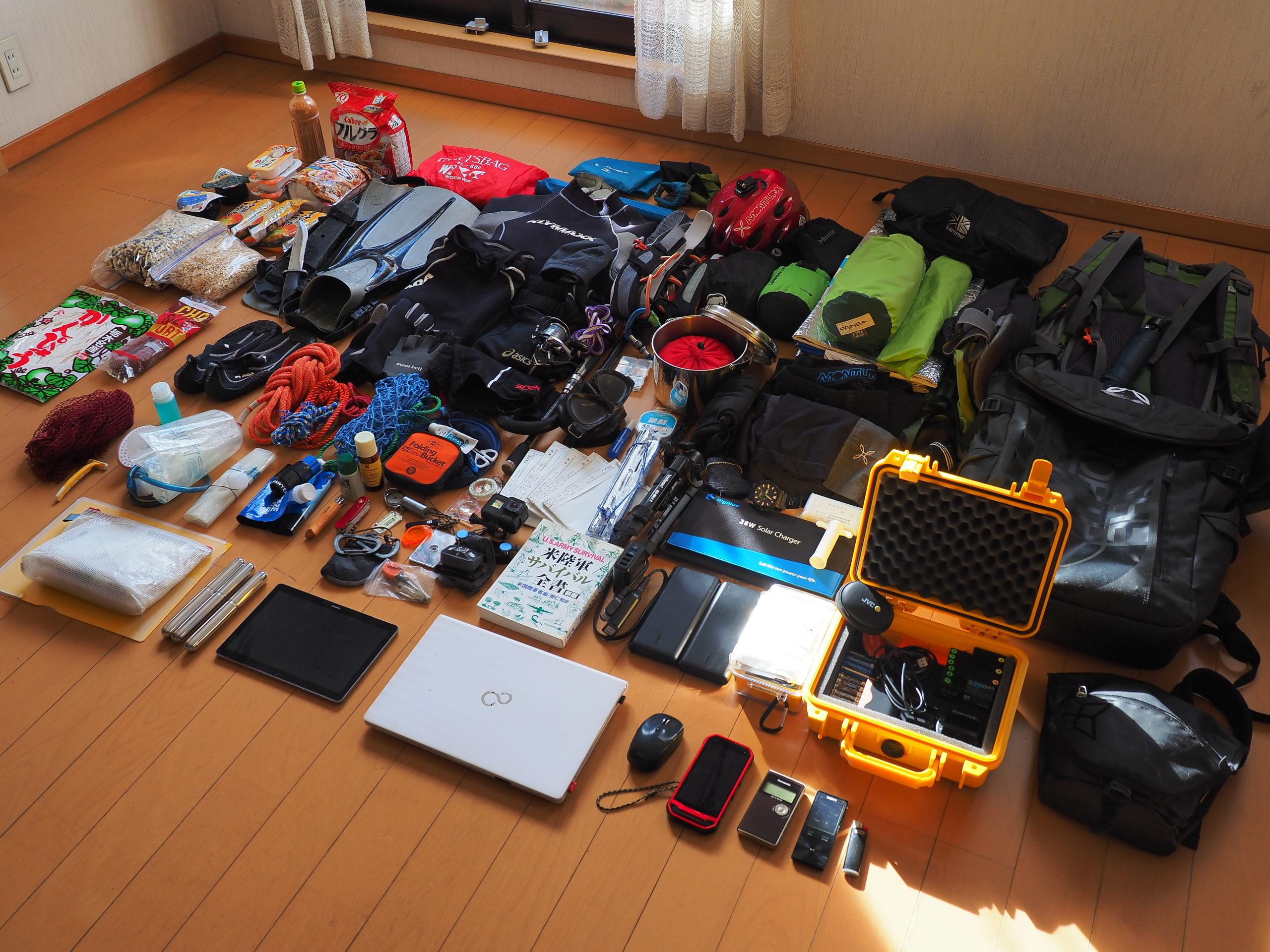 沖縄県 西表島 装備