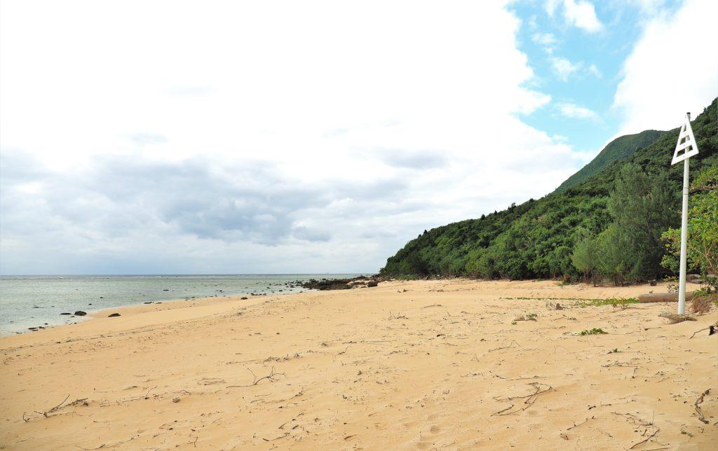 沖縄県 西表島 南風見田の浜