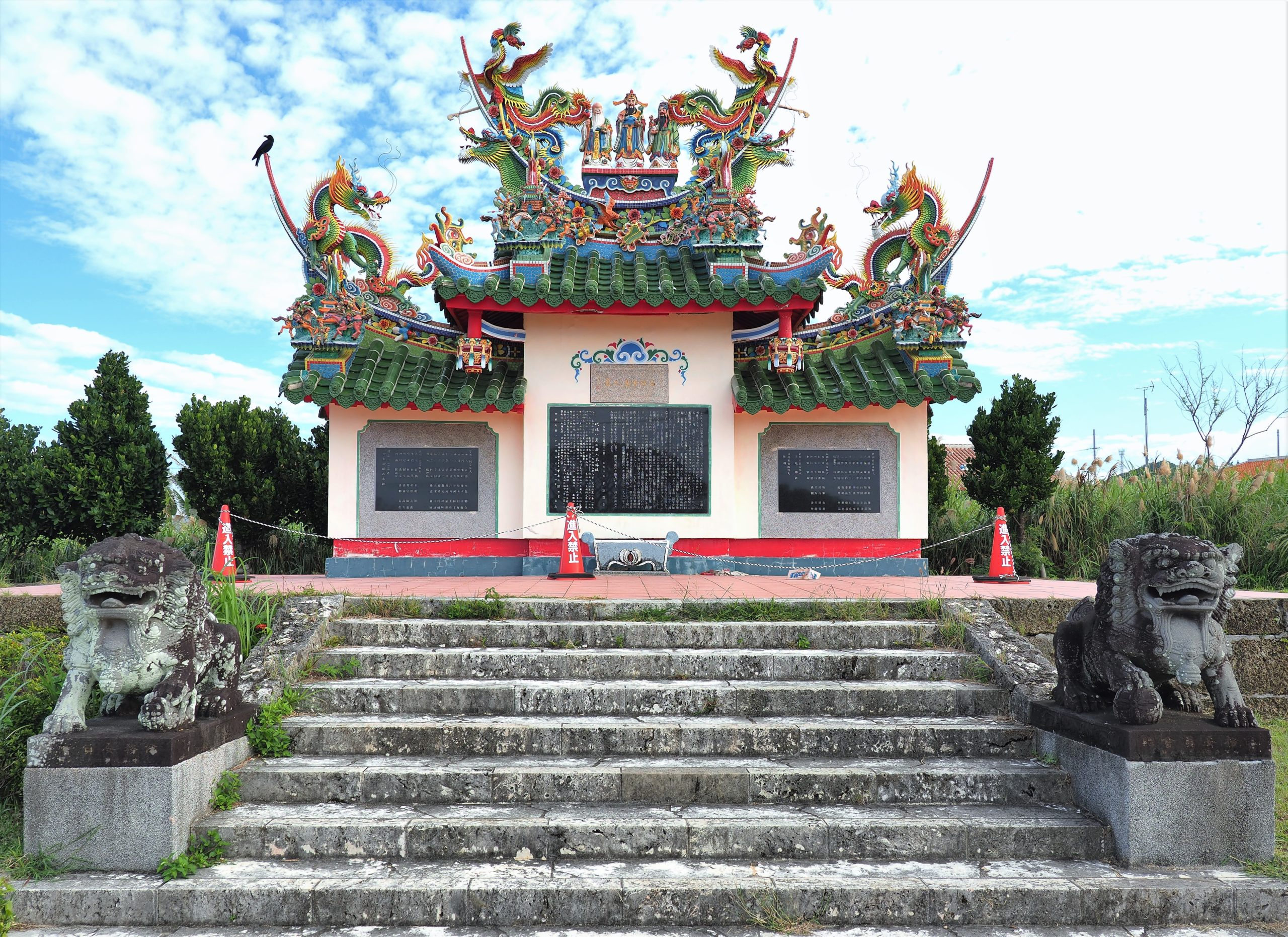 沖縄県 石垣島 唐人の墓