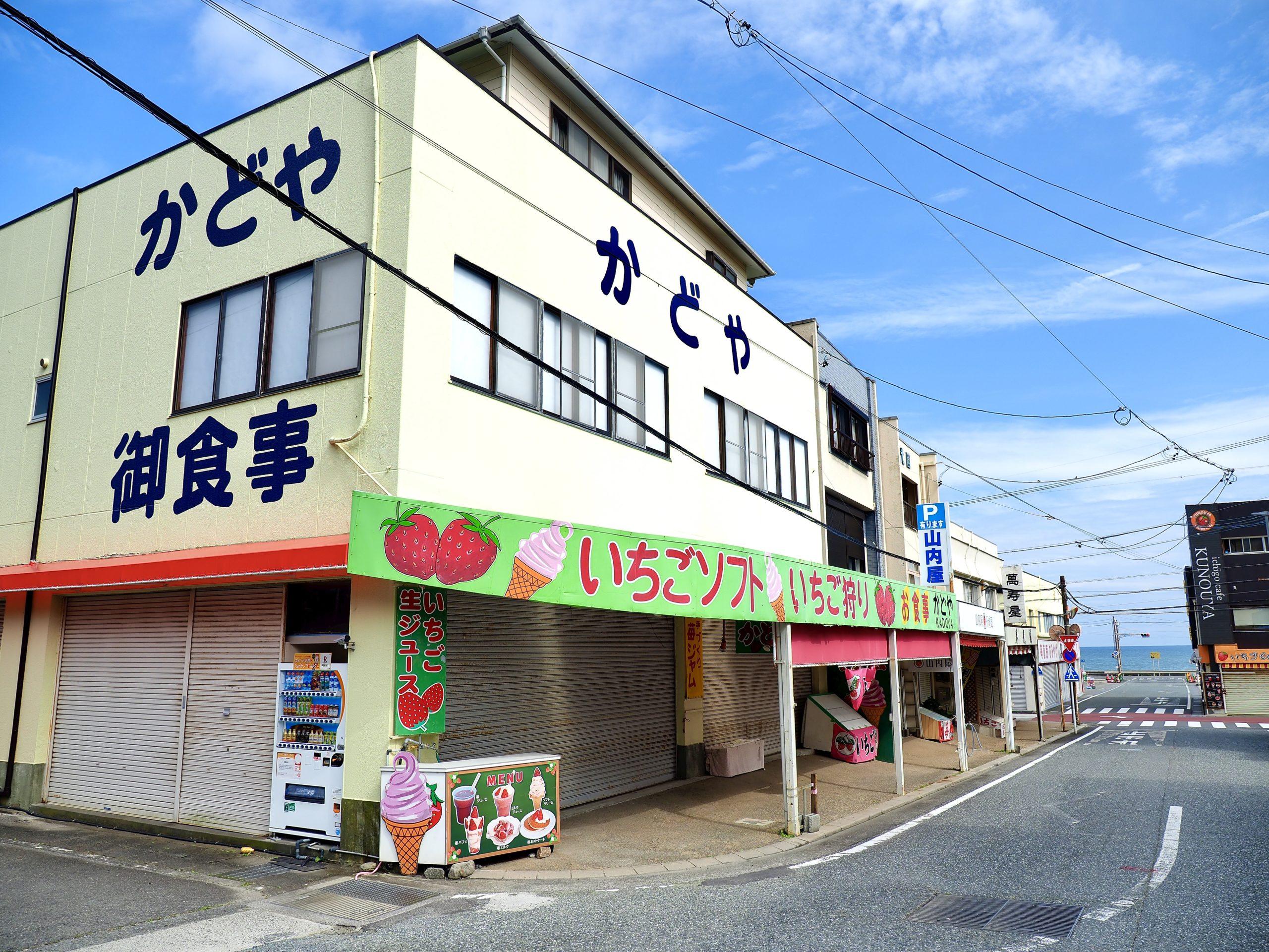 静岡県 久能山東照宮