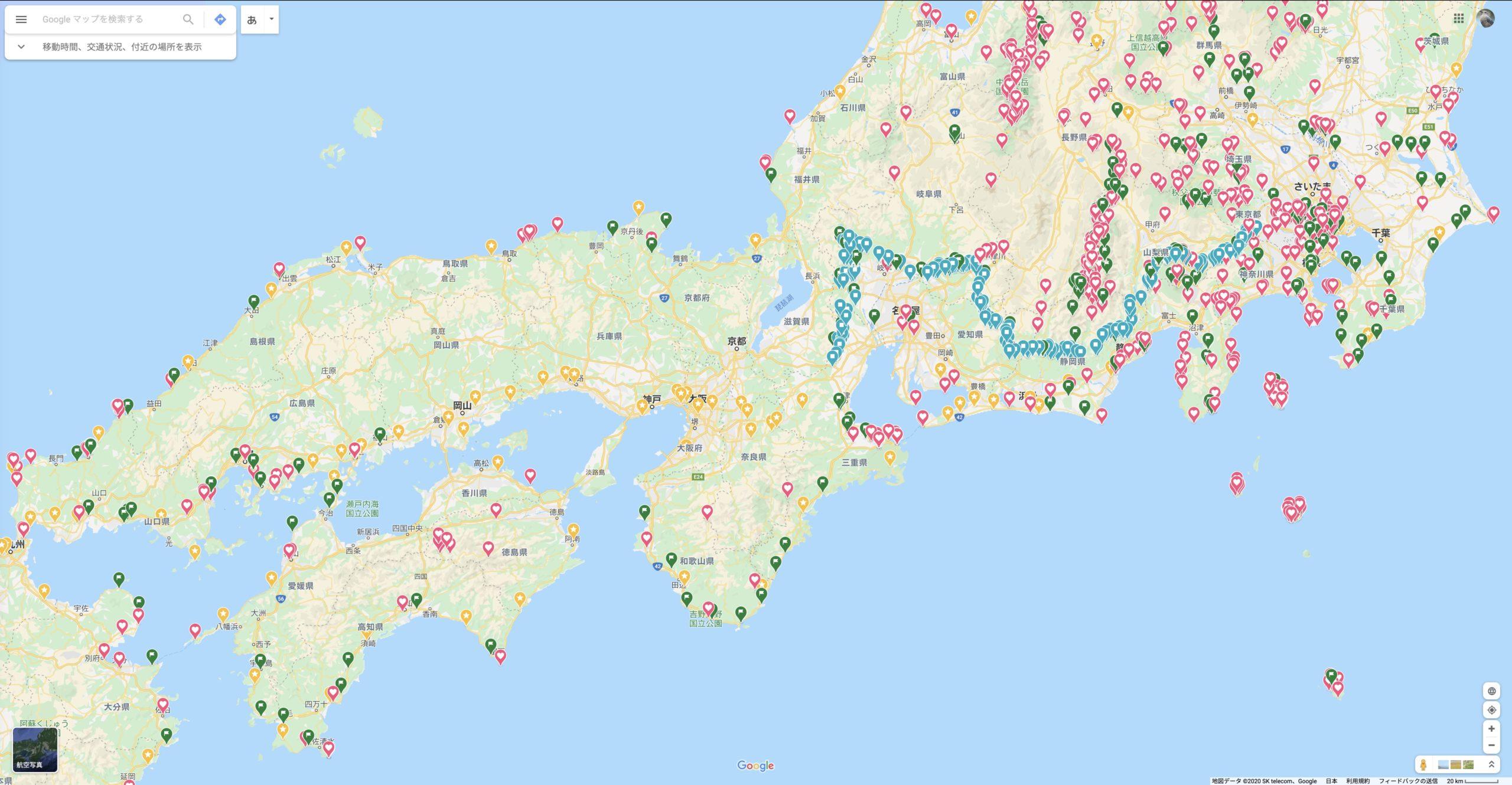東海自然歩道 行程