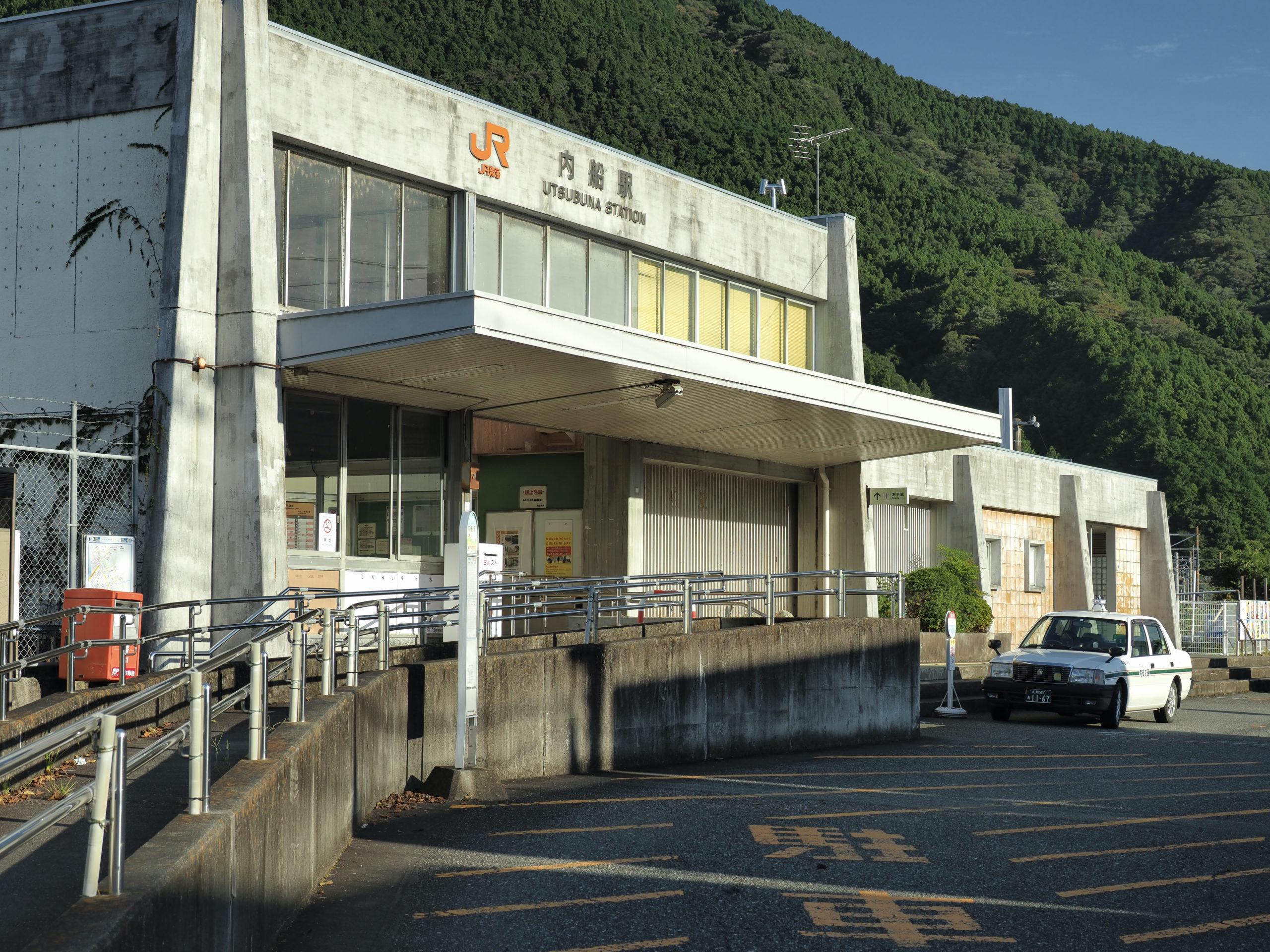 山梨県 内船駅