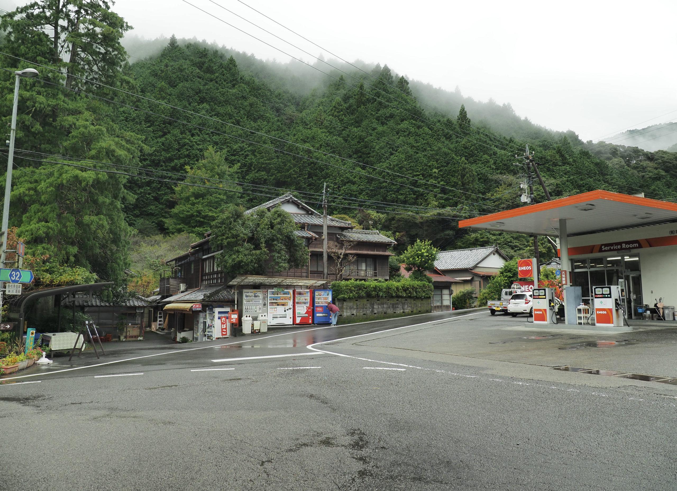 静岡県 静岡市 久能尾